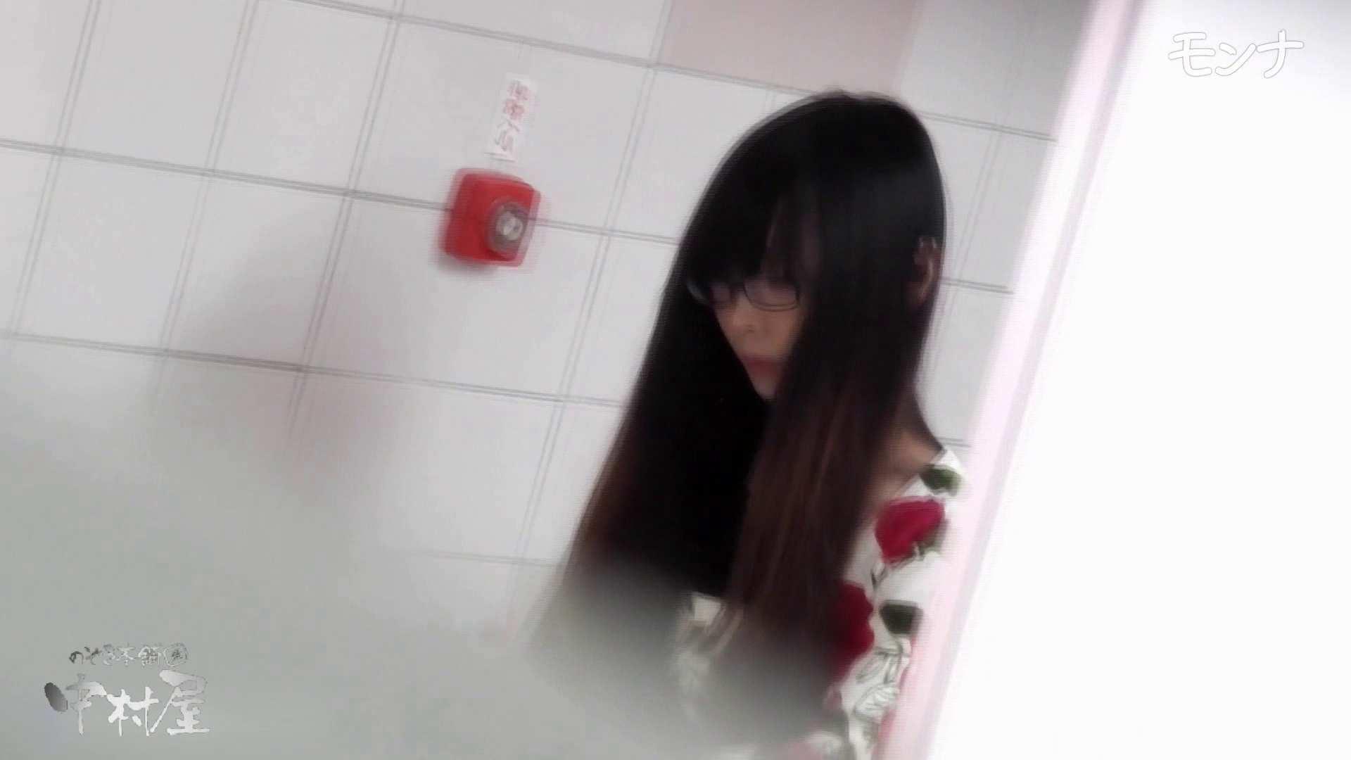 美しい日本の未来 No.57 見やすい拭き方に感謝です。その3 覗き放題 | 盗撮  71画像 28