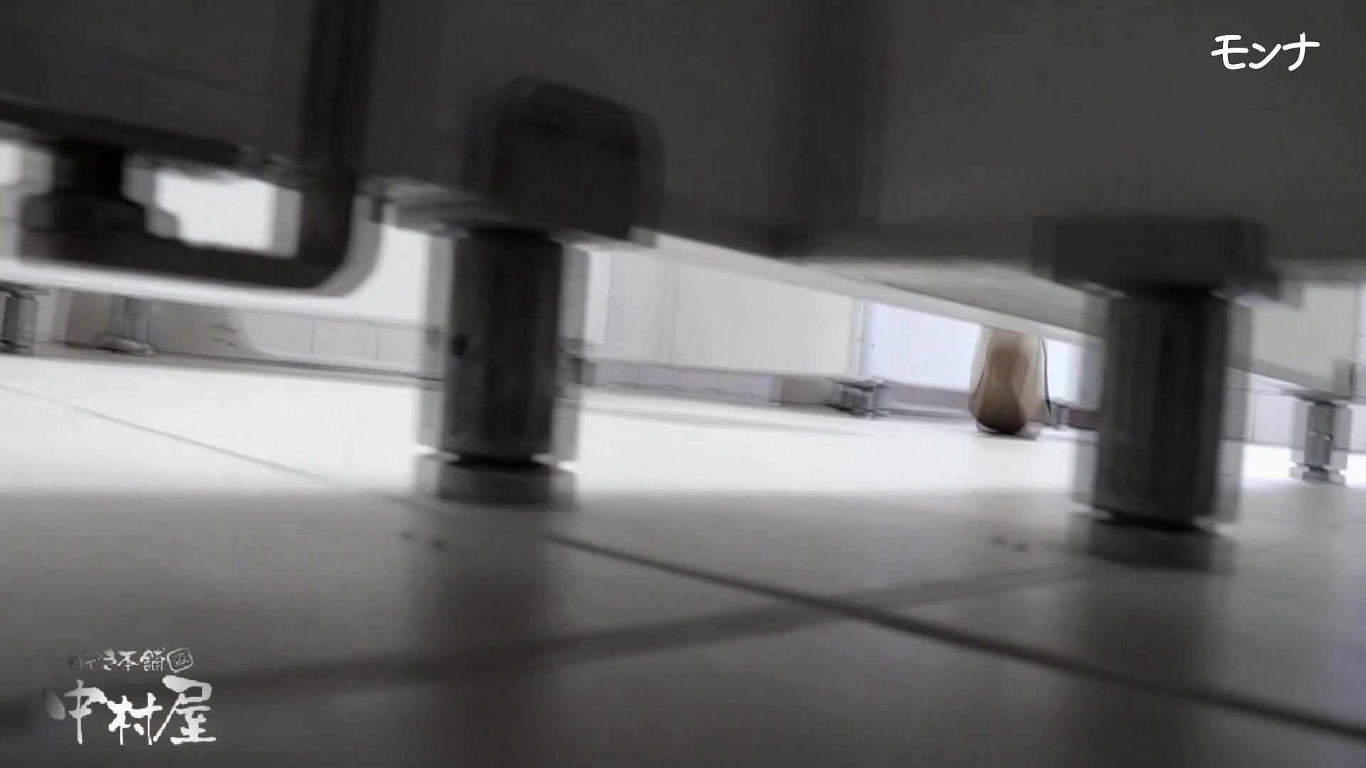 【美しい日本の未来】美しい日本の未来 No.72 絶秒なバックショット バックショット | 0  54画像 13