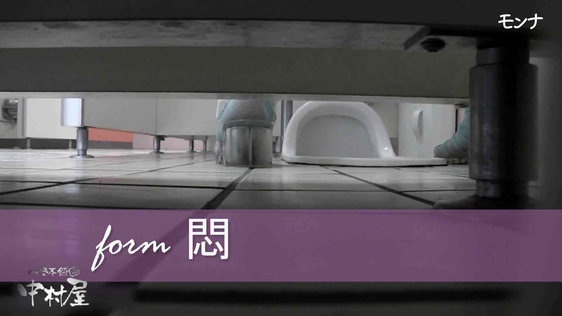 【美しい日本の未来】美しい日本の未来 No.72 絶秒なバックショット バックショット | 0  54画像 15