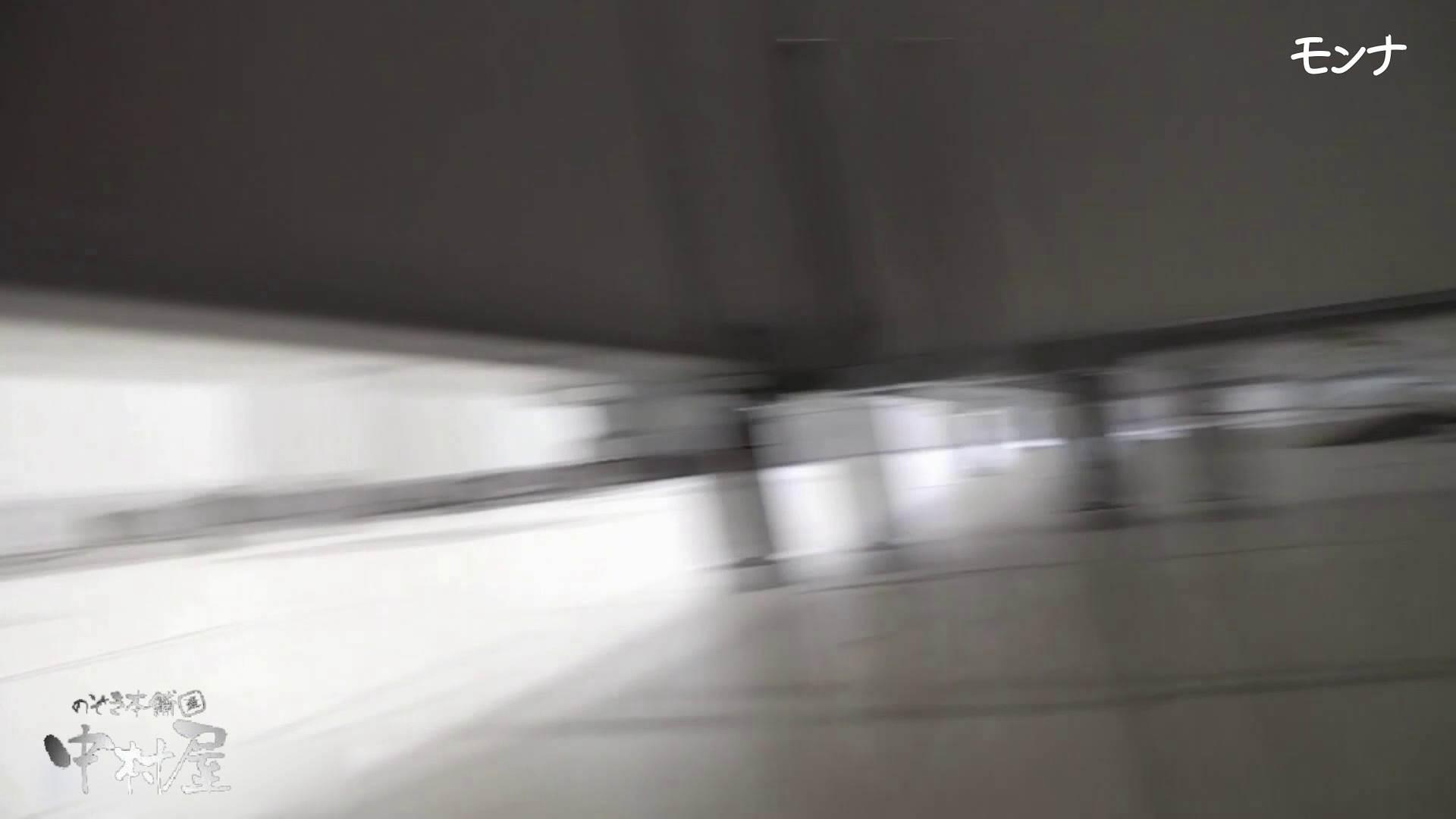 【美しい日本の未来】美しい日本の未来 No.72 絶秒なバックショット バックショット  54画像 28