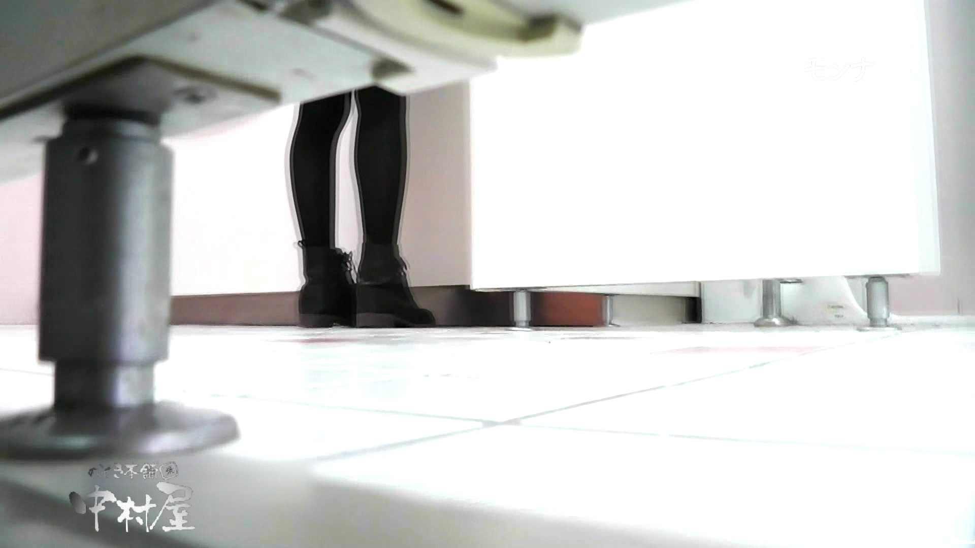 無修正エロ動画|【美しい日本の未来】遂に!!戸田恵梨香似の予告モデル登場ダッシュで「大」前編|のぞき本舗 中村屋
