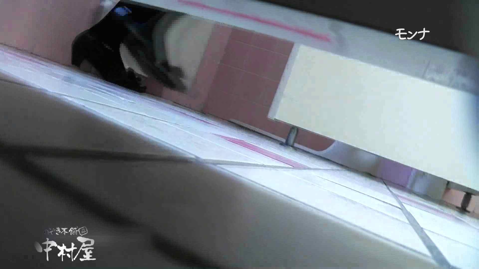 【美しい日本の未来】遂に!!戸田恵梨香似の予告モデル登場ダッシュで「大」後編 おまんこ無修正 | 覗き放題  59画像 1
