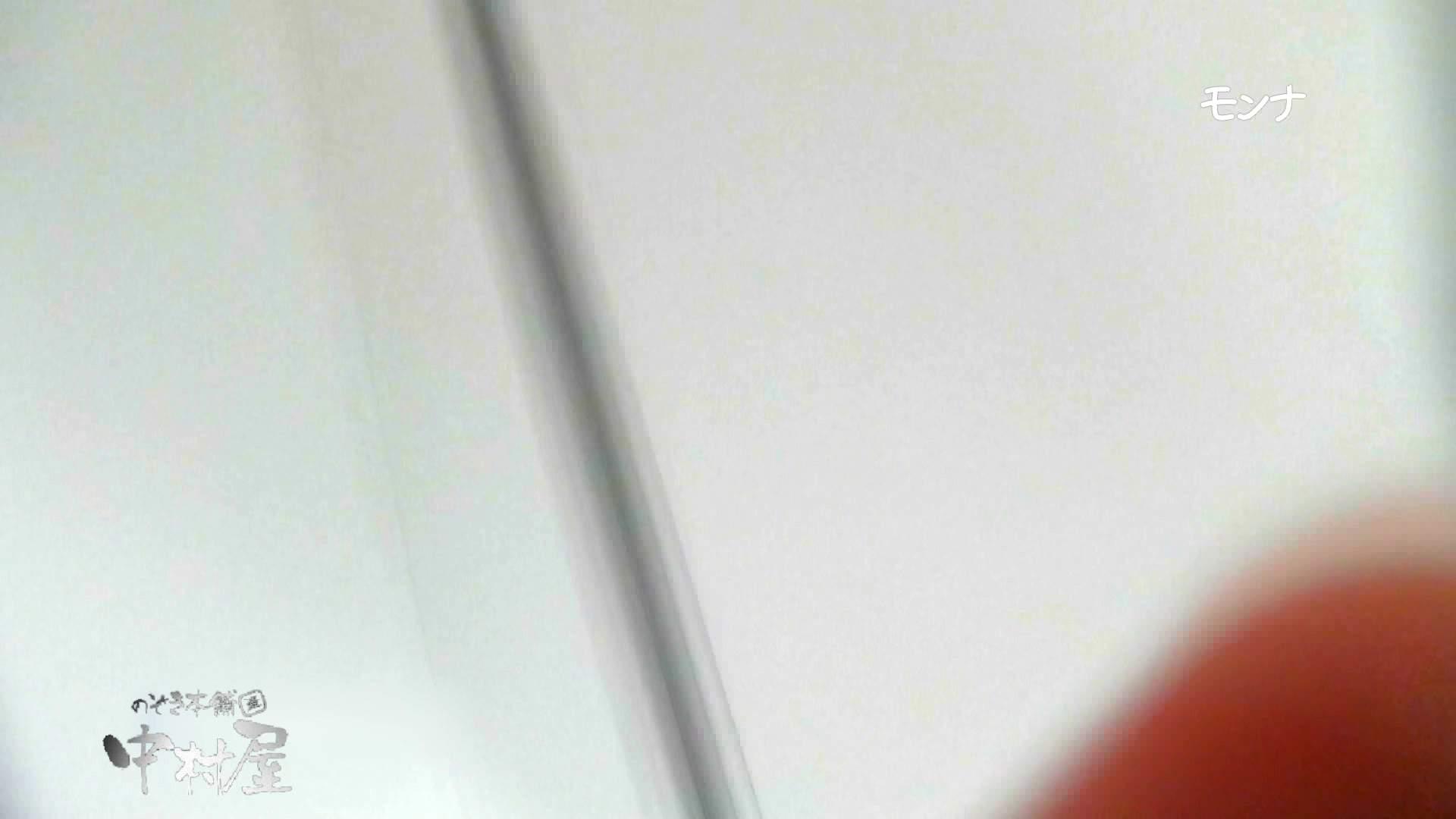 【美しい日本の未来】遂に!!戸田恵梨香似の予告モデル登場ダッシュで「大」後編 おまんこ無修正  59画像 6