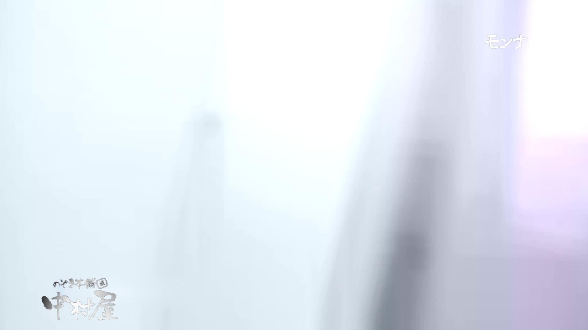 【美しい日本の未来】遂に!!戸田恵梨香似の予告モデル登場ダッシュで「大」後編 おまんこ無修正 | 覗き放題  59画像 7