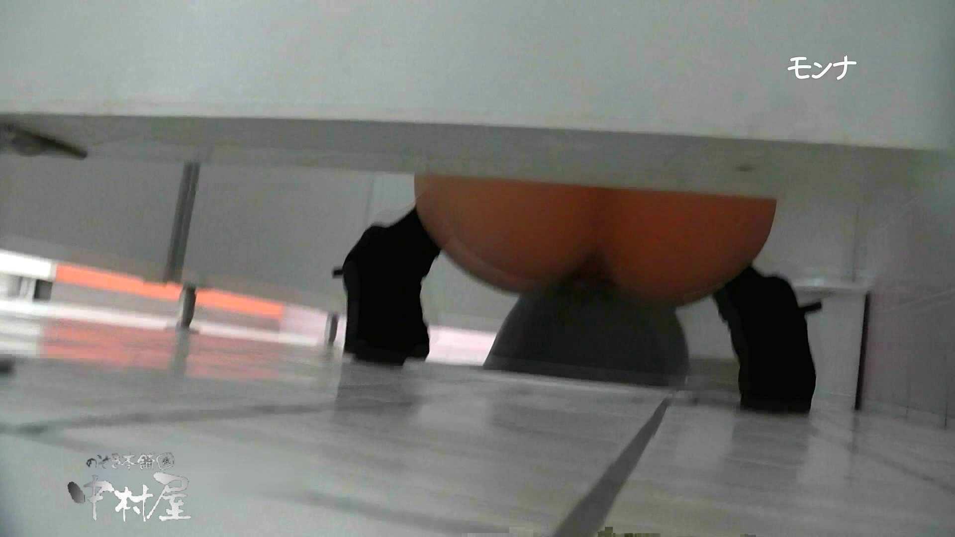 【美しい日本の未来】遂に!!戸田恵梨香似の予告モデル登場ダッシュで「大」後編 盗撮 エロ画像 59画像 8