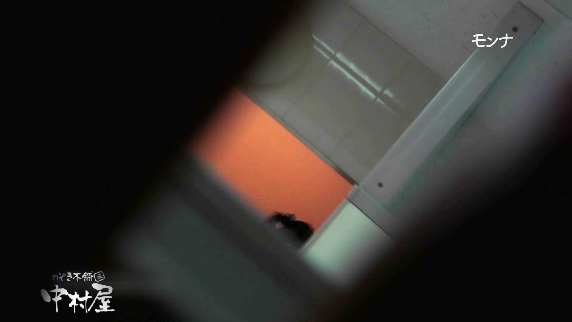 【美しい日本の未来】遂に!!戸田恵梨香似の予告モデル登場ダッシュで「大」後編 おまんこ無修正 | 覗き放題  59画像 13