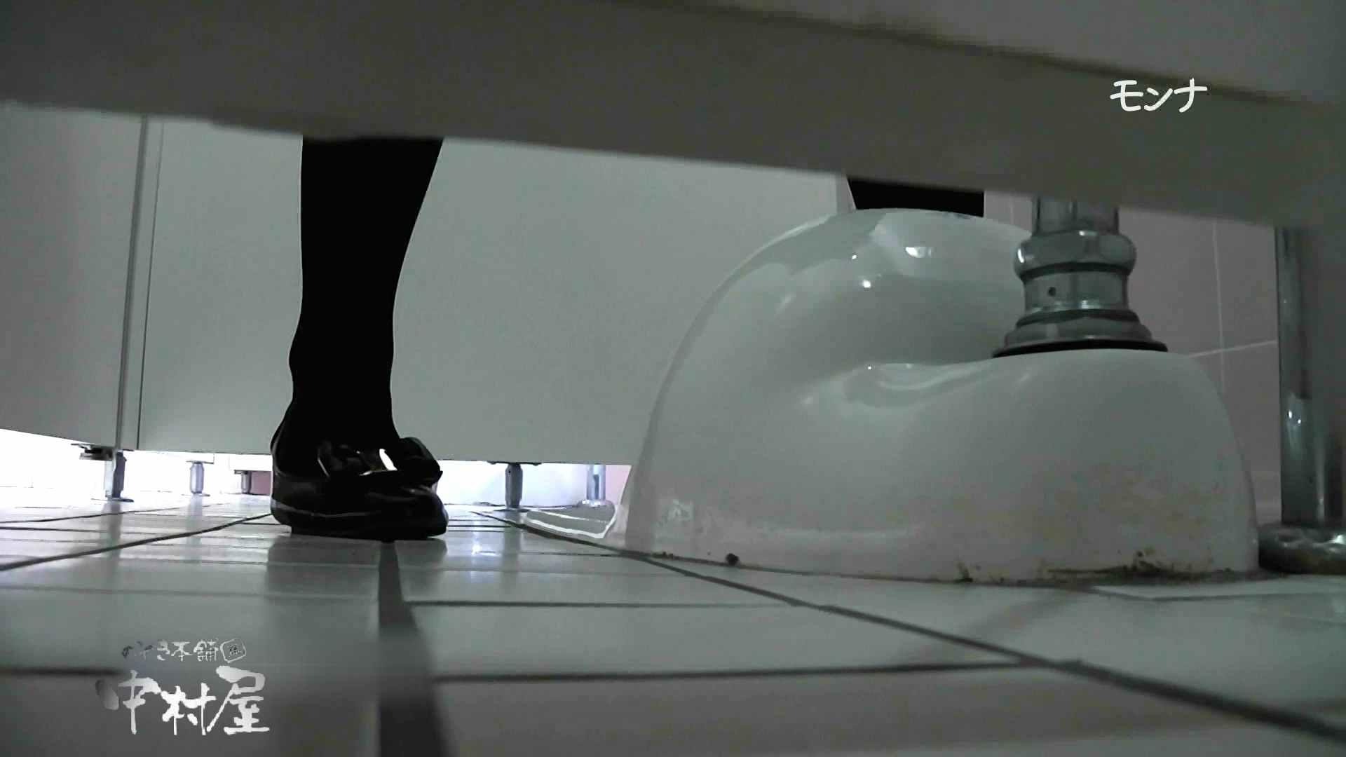 【美しい日本の未来】遂に!!戸田恵梨香似の予告モデル登場ダッシュで「大」後編 おまんこ無修正  59画像 30