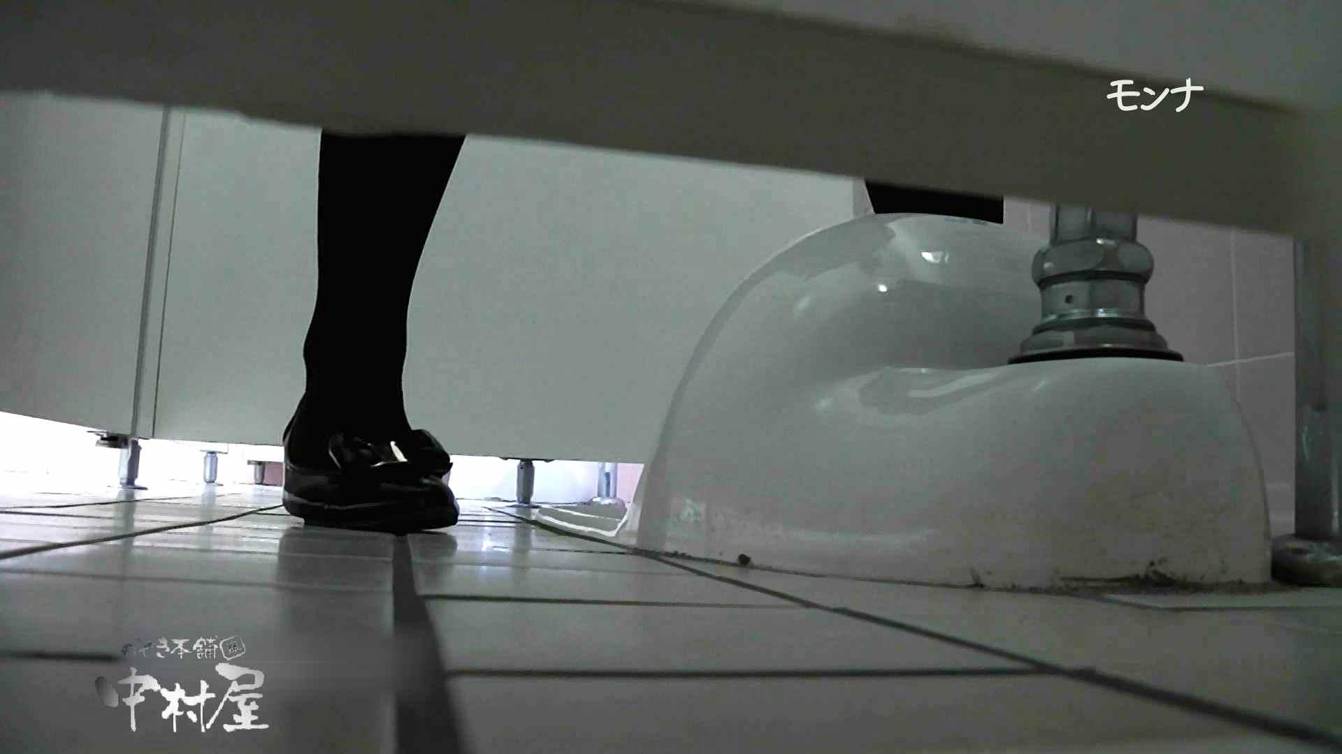【美しい日本の未来】遂に!!戸田恵梨香似の予告モデル登場ダッシュで「大」後編 おまんこ無修正 | 覗き放題  59画像 31