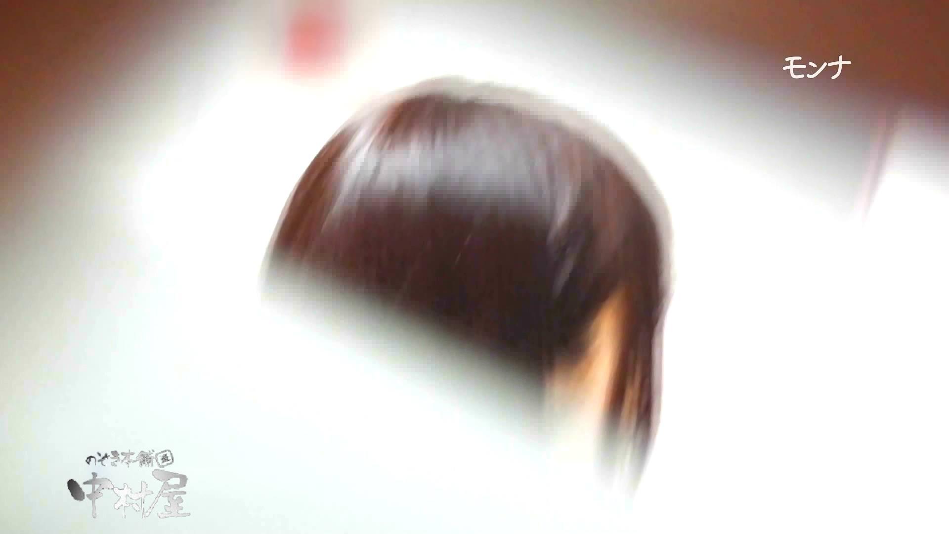 【美しい日本の未来】遂に!!戸田恵梨香似の予告モデル登場ダッシュで「大」後編 盗撮 エロ画像 59画像 35