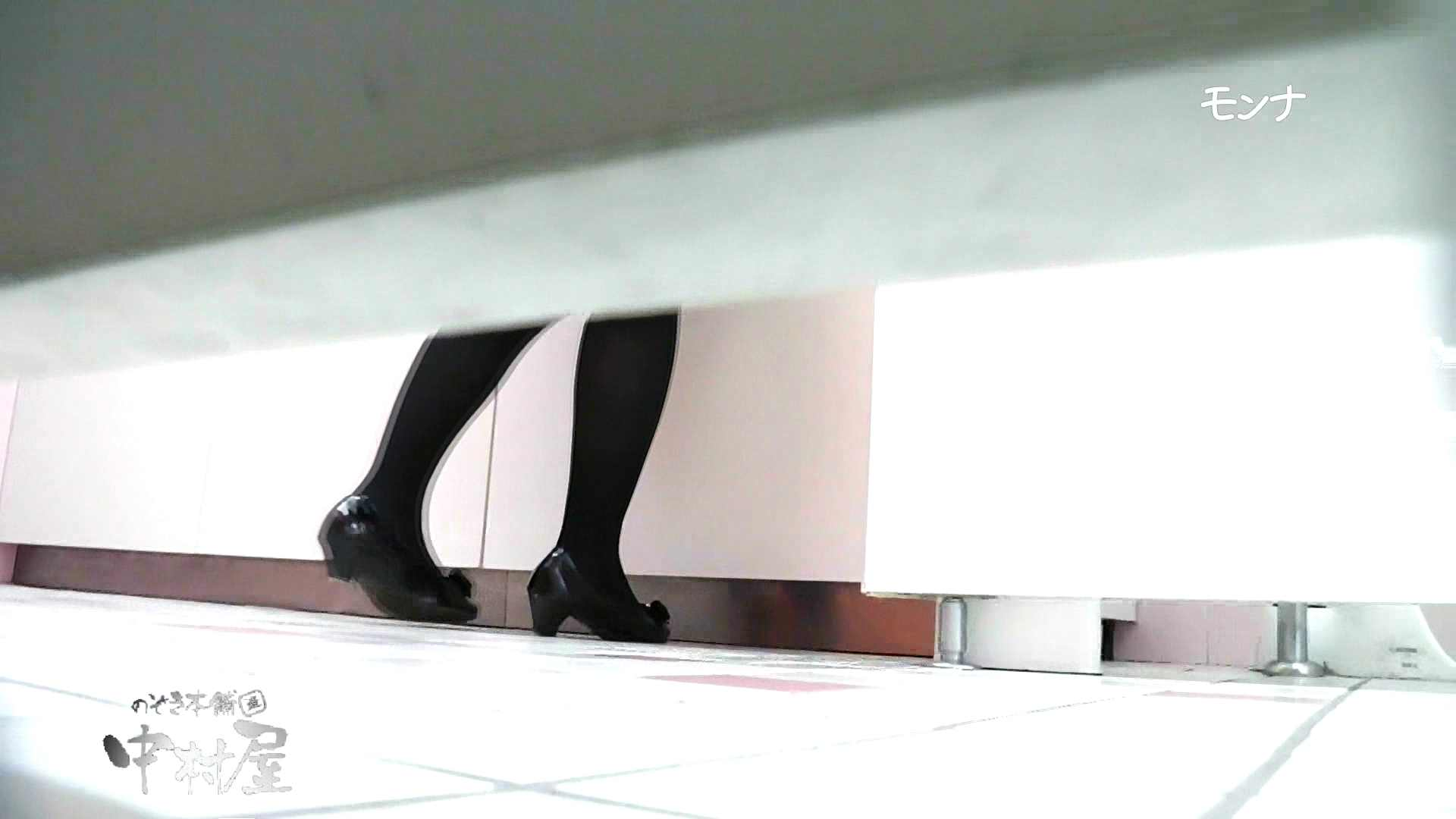 【美しい日本の未来】遂に!!戸田恵梨香似の予告モデル登場ダッシュで「大」後編 おまんこ無修正  59画像 36