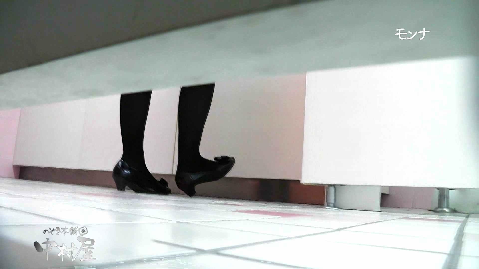 【美しい日本の未来】遂に!!戸田恵梨香似の予告モデル登場ダッシュで「大」後編 おまんこ無修正 | 覗き放題  59画像 37