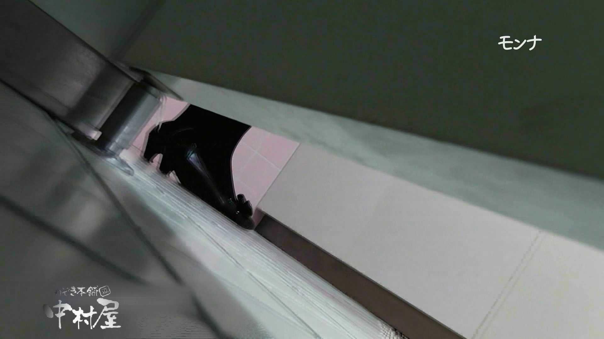 【美しい日本の未来】遂に!!戸田恵梨香似の予告モデル登場ダッシュで「大」後編 盗撮 エロ画像 59画像 38