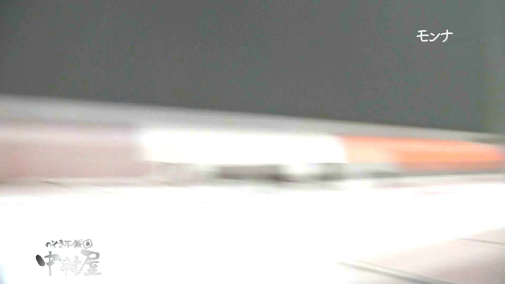 【美しい日本の未来】遂に!!戸田恵梨香似の予告モデル登場ダッシュで「大」後編 おまんこ無修正  59画像 39
