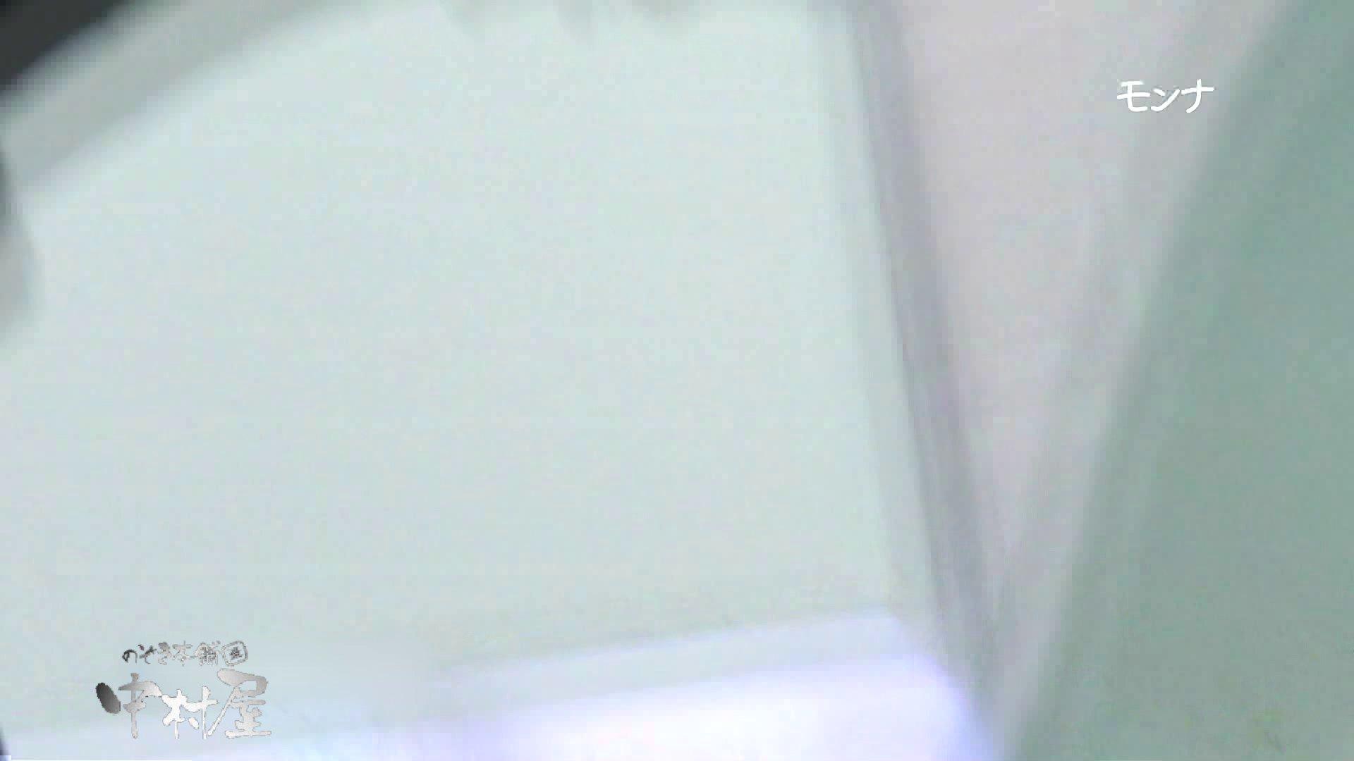 【美しい日本の未来】遂に!!戸田恵梨香似の予告モデル登場ダッシュで「大」後編 盗撮 エロ画像 59画像 47