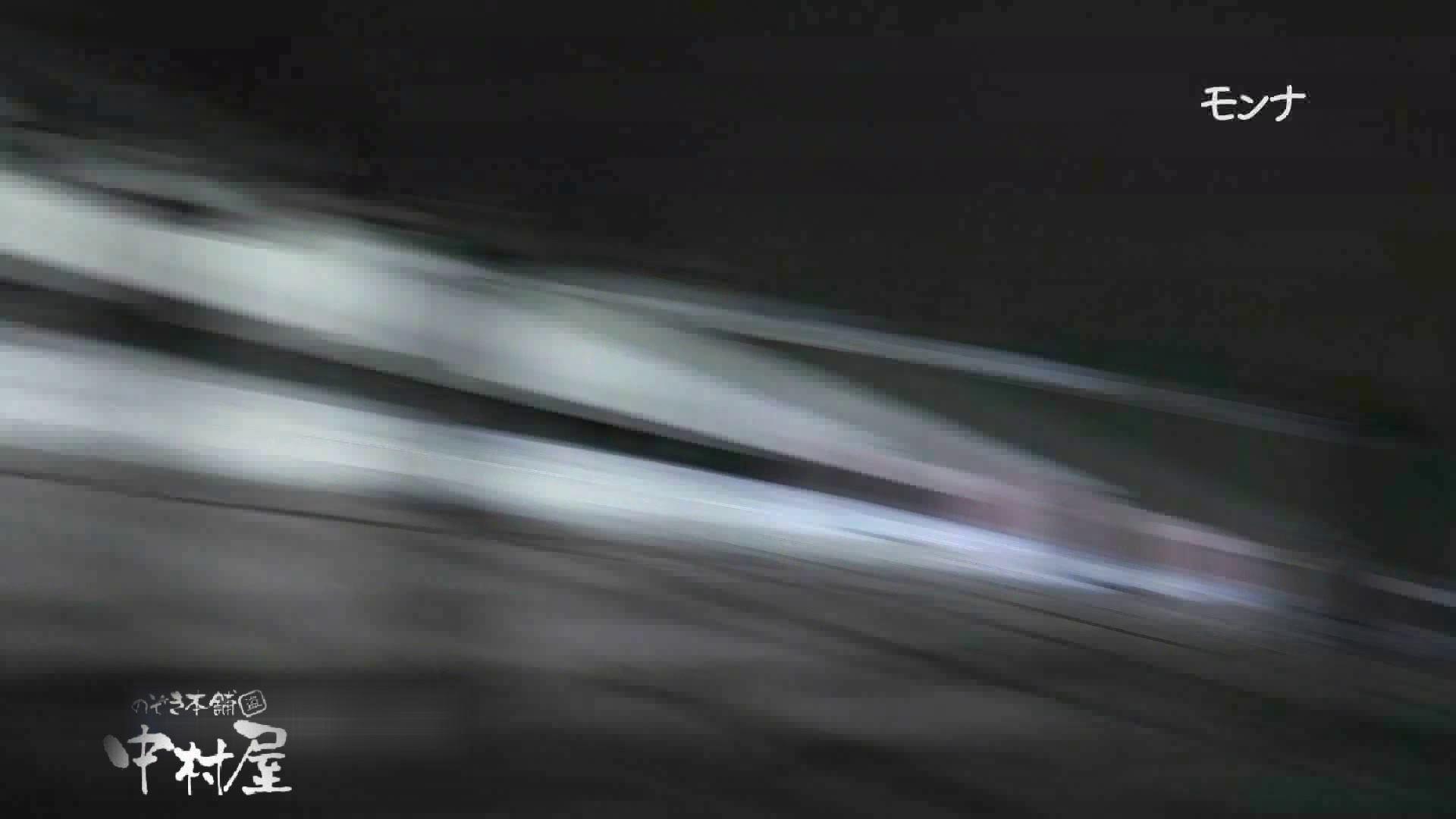【美しい日本の未来】遂に!!戸田恵梨香似の予告モデル登場ダッシュで「大」後編 おまんこ無修正 | 覗き放題  59画像 49