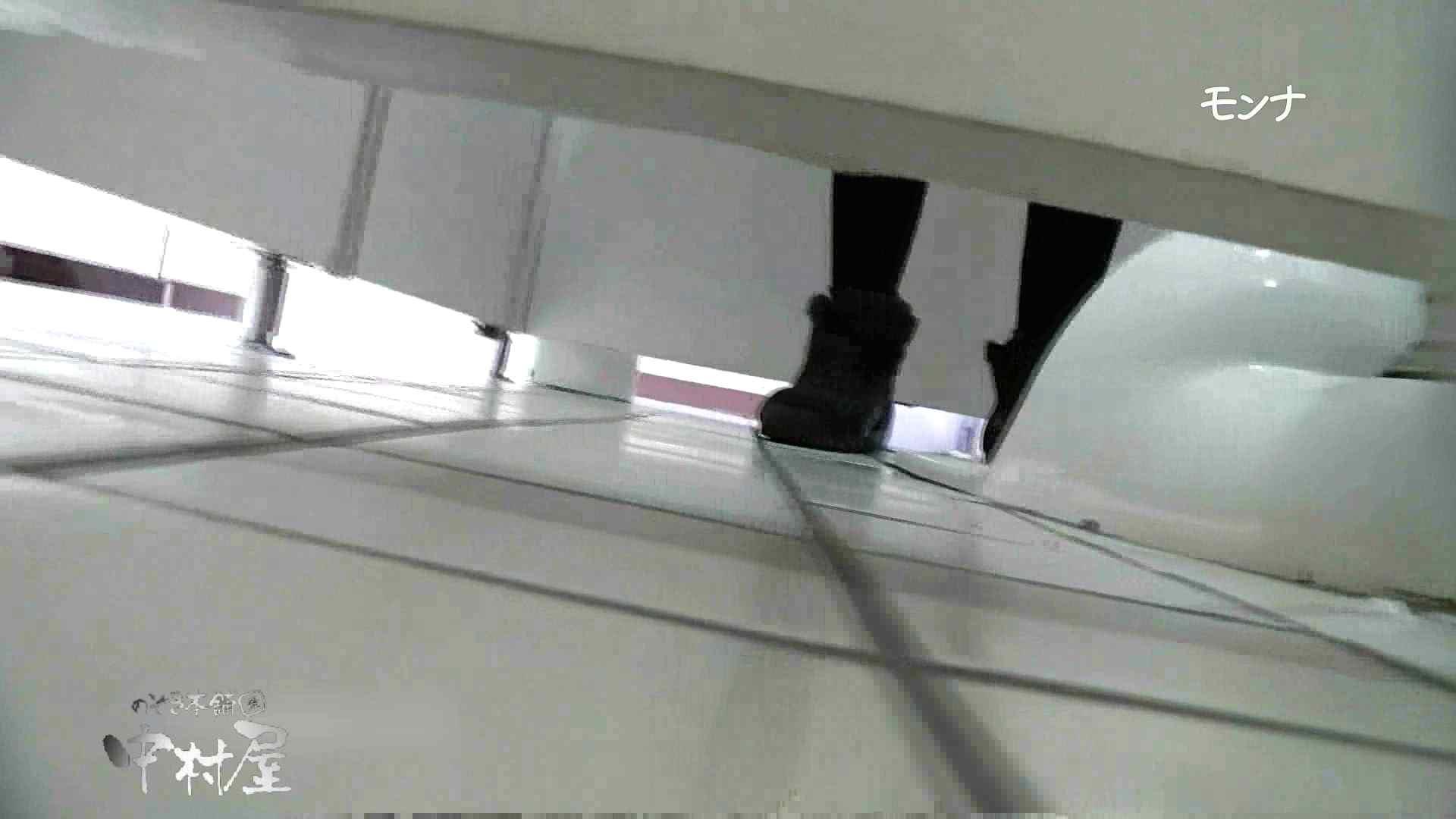 【美しい日本の未来】遂に!!戸田恵梨香似の予告モデル登場ダッシュで「大」後編 おまんこ無修正  59画像 51