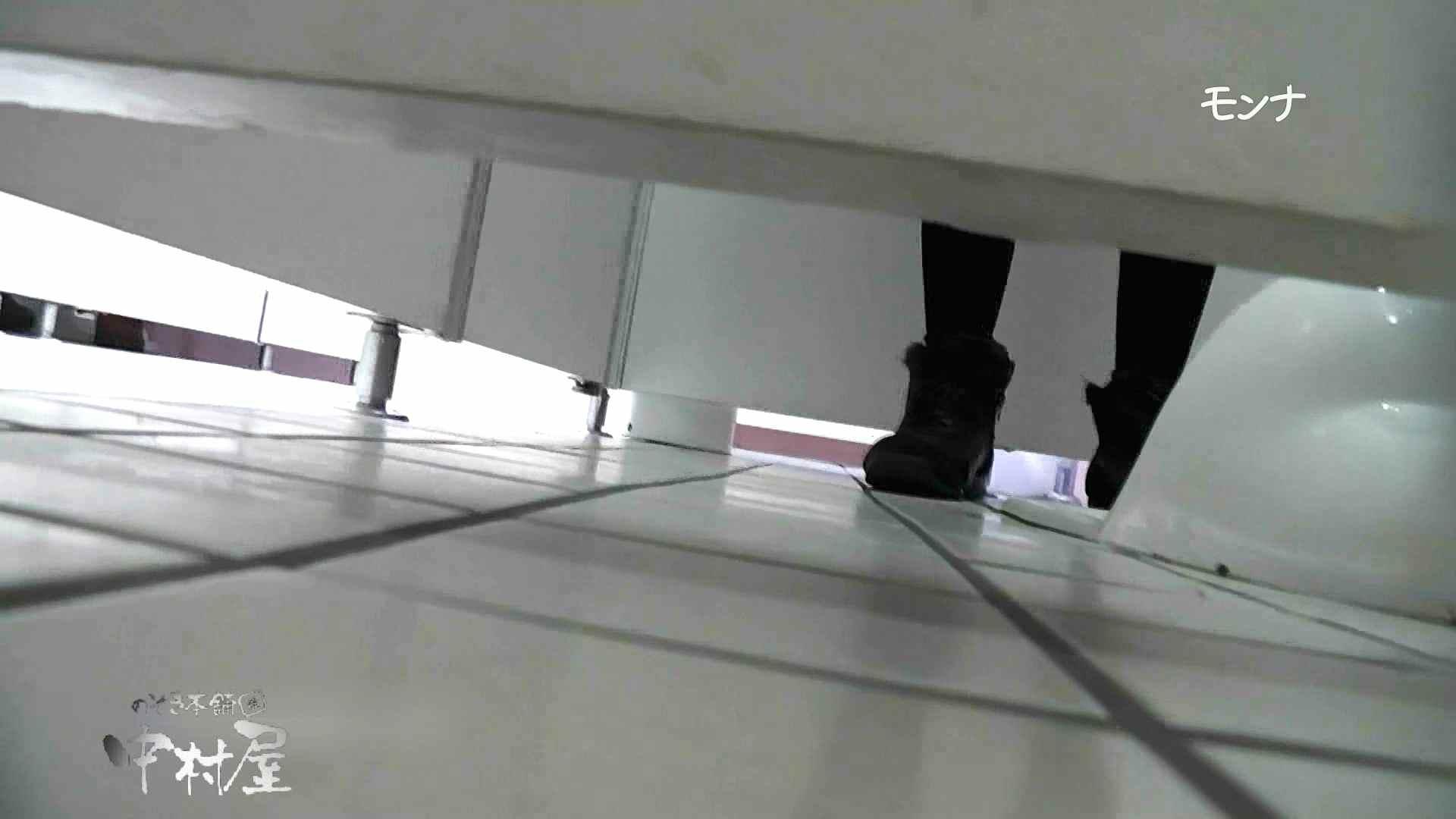 【美しい日本の未来】遂に!!戸田恵梨香似の予告モデル登場ダッシュで「大」後編 おまんこ無修正 | 覗き放題  59画像 52
