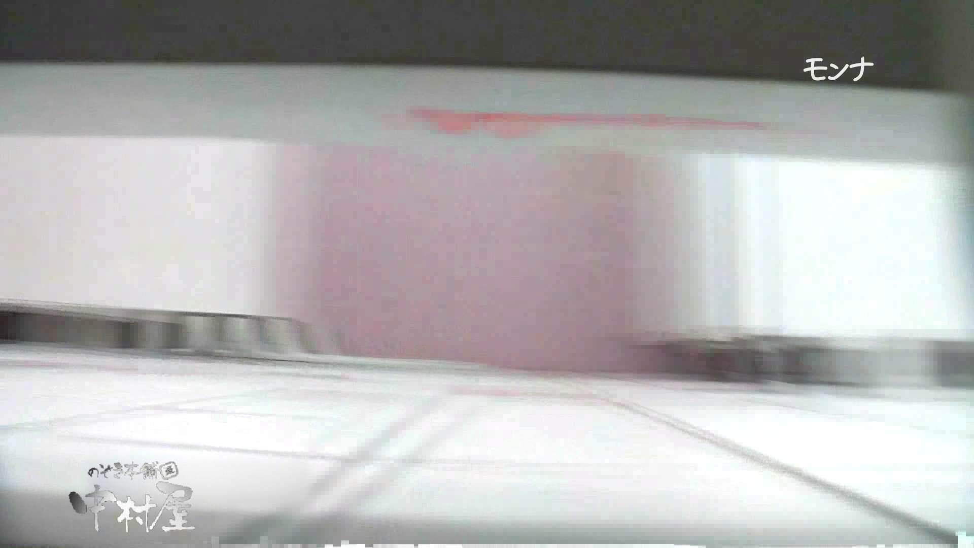 【美しい日本の未来】遂に!!戸田恵梨香似の予告モデル登場ダッシュで「大」後編 盗撮 エロ画像 59画像 56