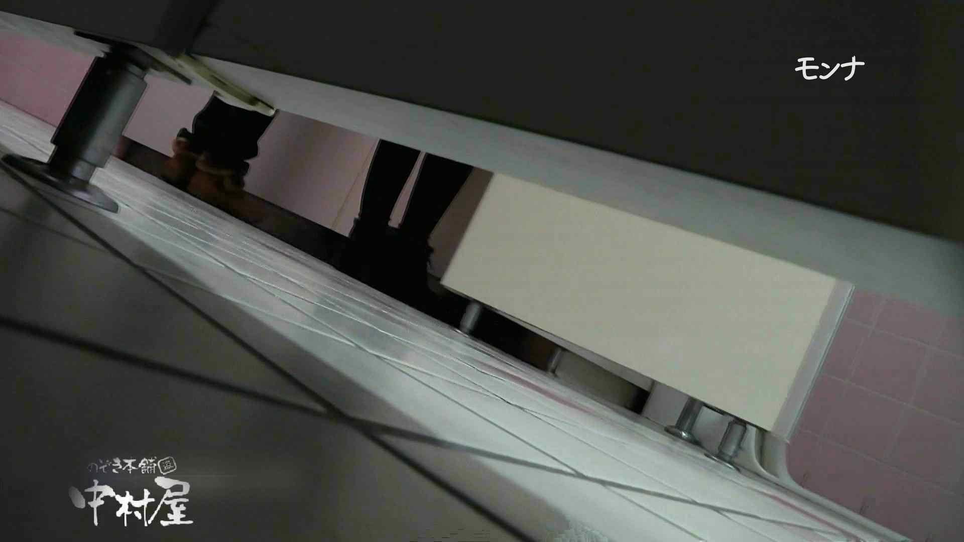 【美しい日本の未来】遂に!!戸田恵梨香似の予告モデル登場ダッシュで「大」後編 おまんこ無修正  59画像 57