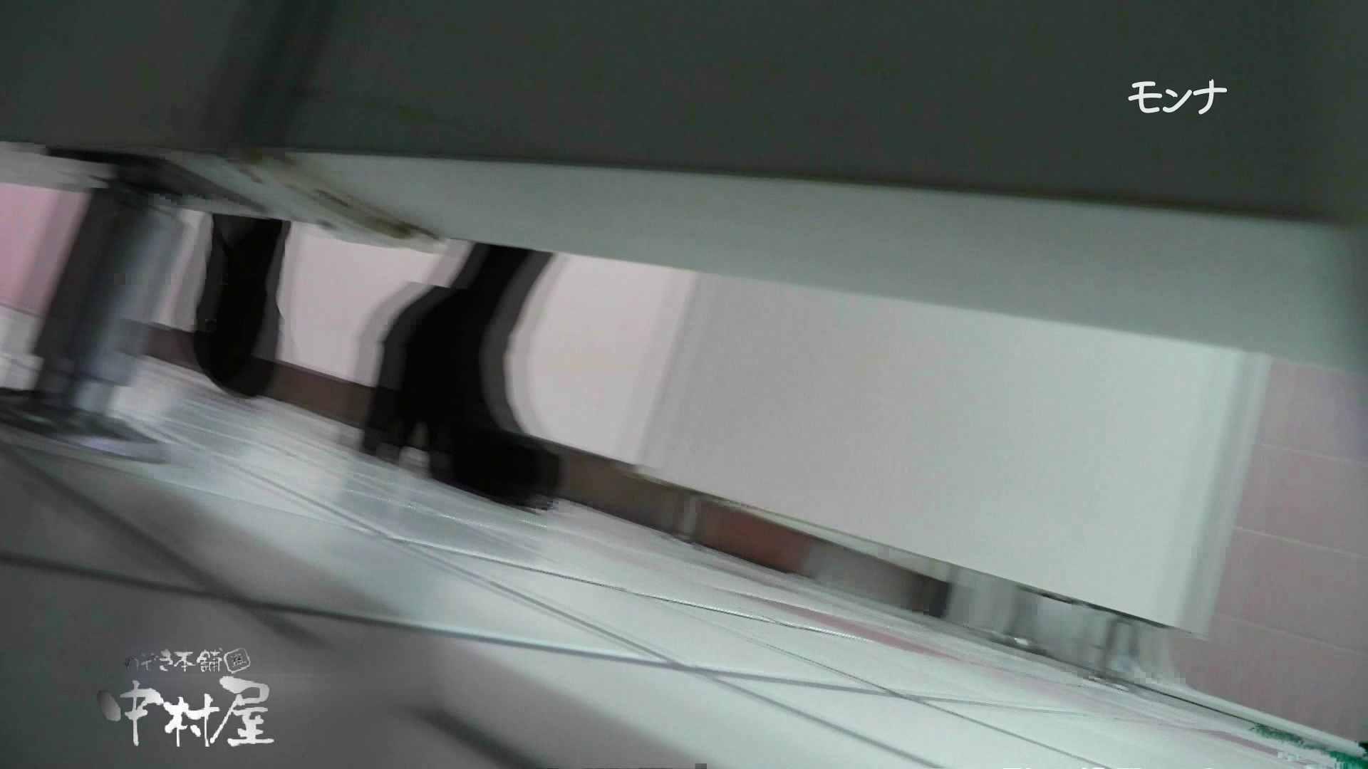 【美しい日本の未来】遂に!!戸田恵梨香似の予告モデル登場ダッシュで「大」後編 盗撮 エロ画像 59画像 59