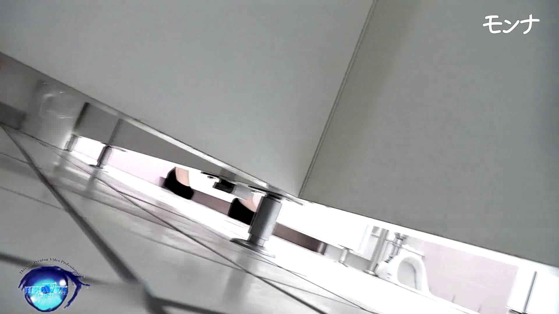 【美しい日本の未来】美しい日本の未来 No.80 おまんこ無修正   リアル放尿  72画像 9