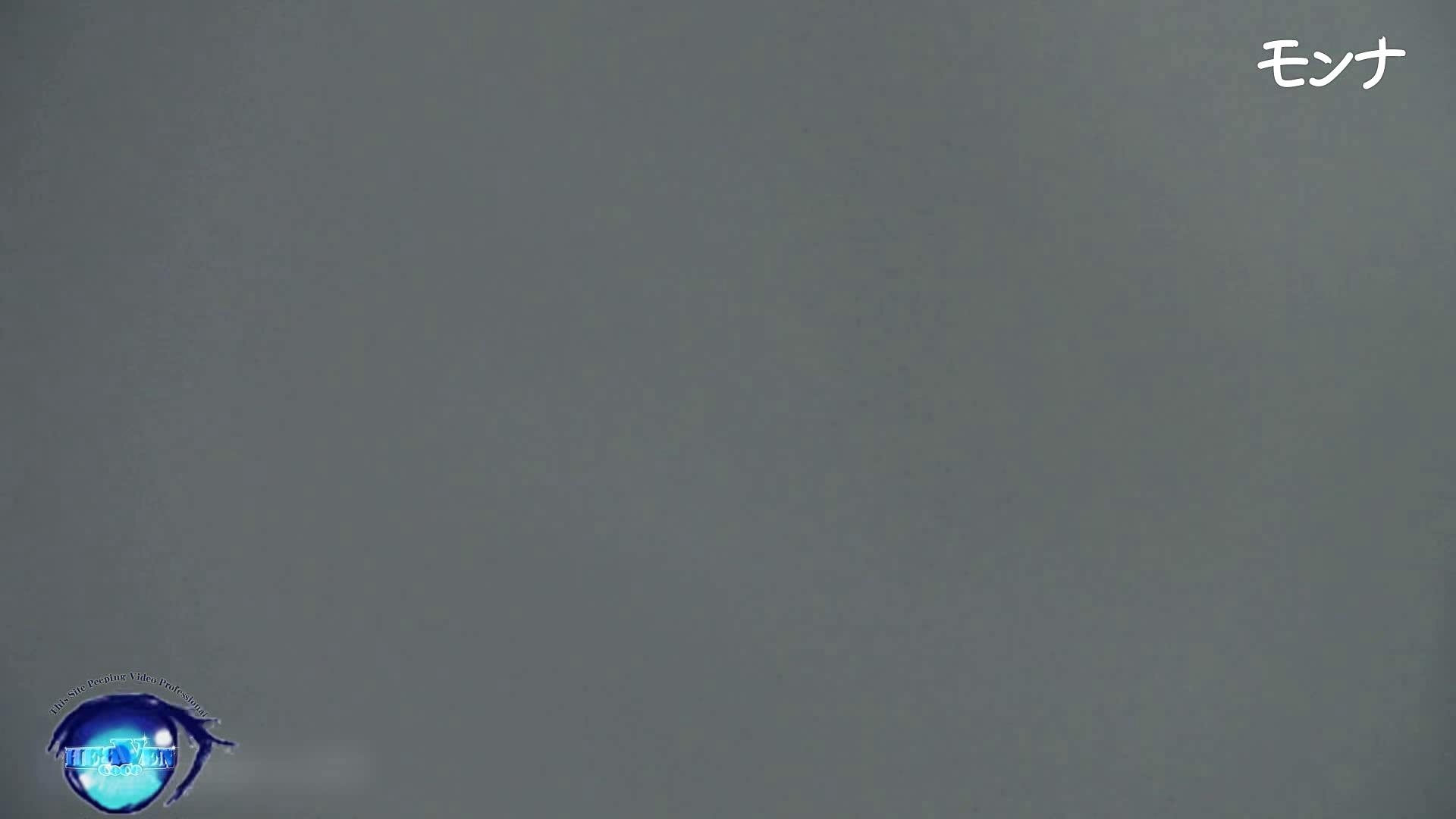 【美しい日本の未来】美しい日本の未来 No.80 おまんこ無修正   リアル放尿  72画像 29