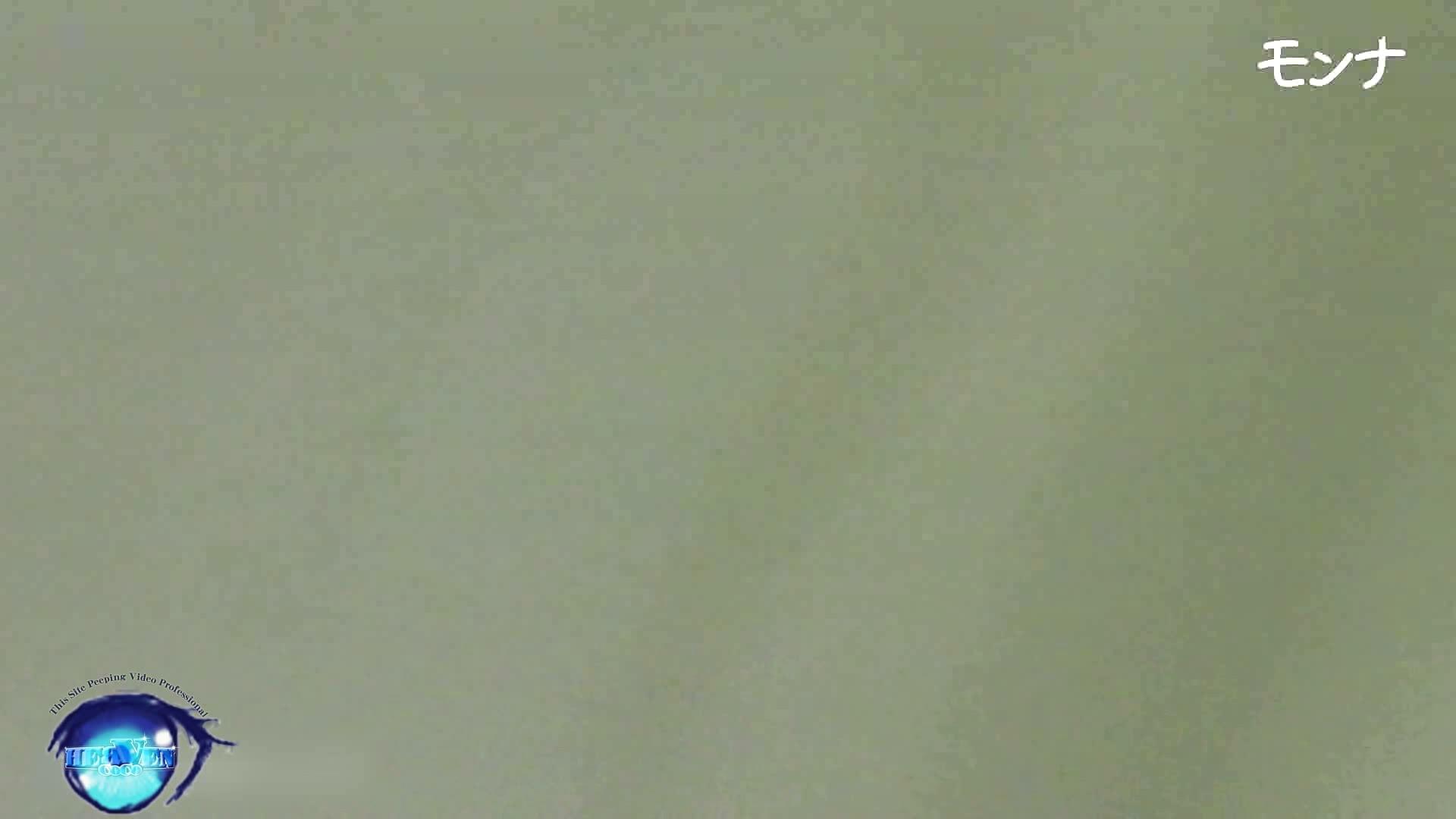 【美しい日本の未来】美しい日本の未来 No.80 おまんこ無修正   リアル放尿  72画像 37