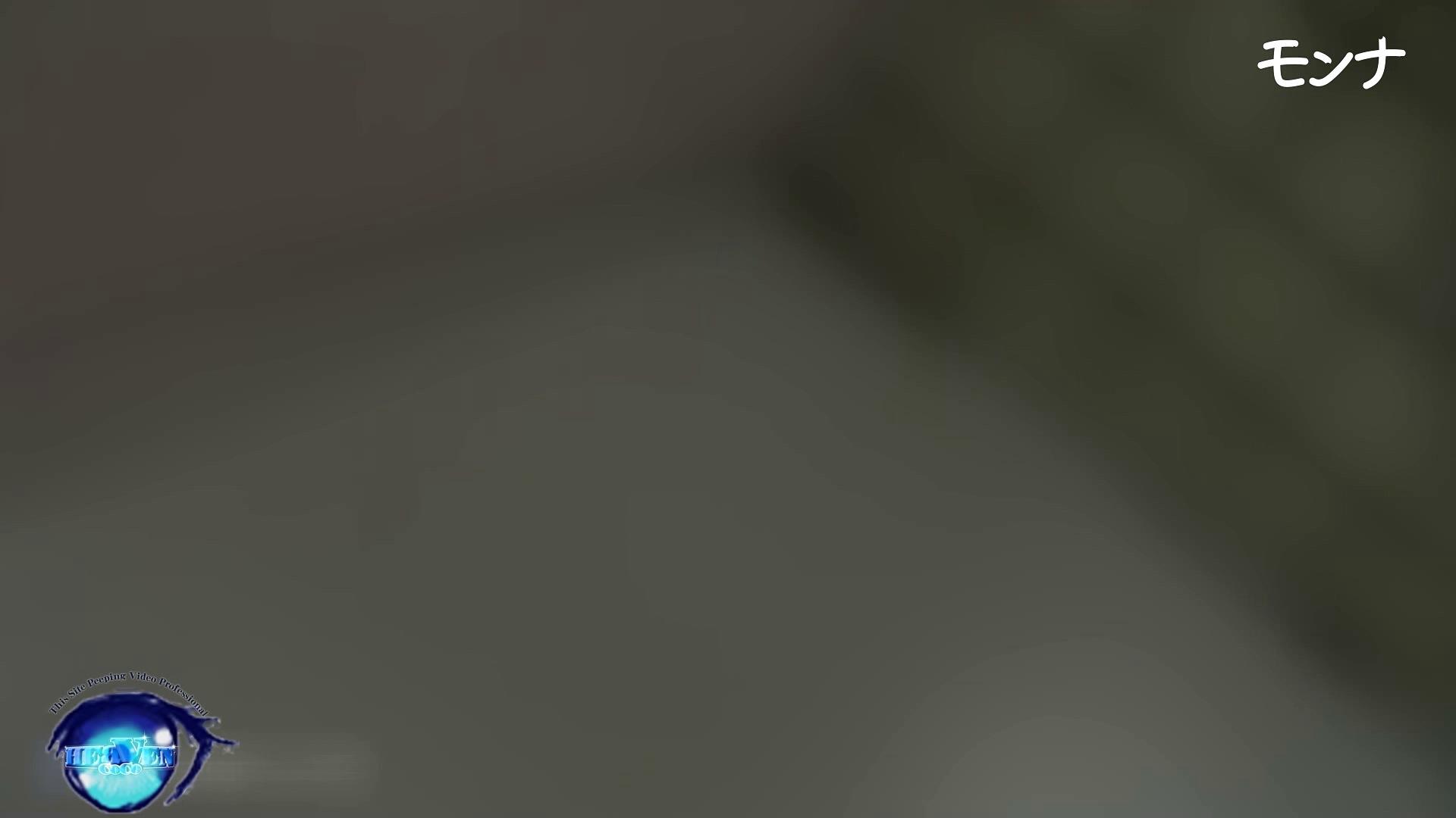 【美しい日本の未来】美しい日本の未来 No.80 おまんこ無修正   リアル放尿  72画像 71