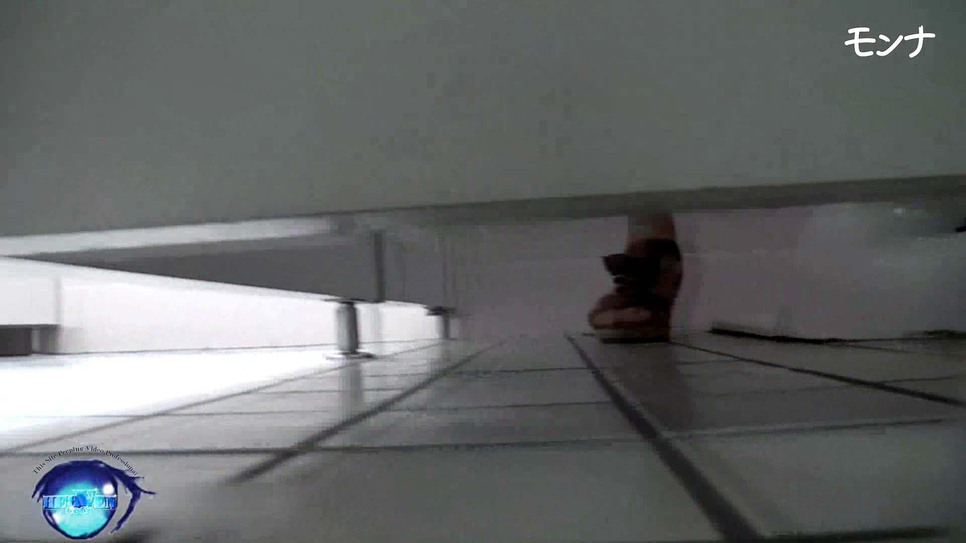 無修正エロ動画 【美しい日本の未来】美しい日本の未来 No.81更なる冒険、狂っているように二人美女を追跡 のぞき本舗 中村屋
