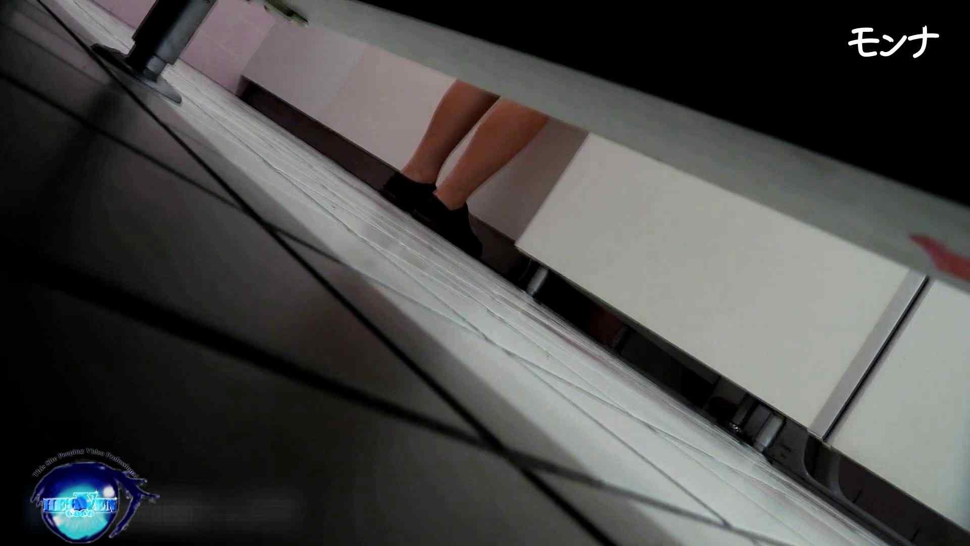 【美しい日本の未来】美しい日本の未来 No.82たまらない丸み、今度またハプニング起きる ハプニング ワレメ無修正動画無料 85画像 8