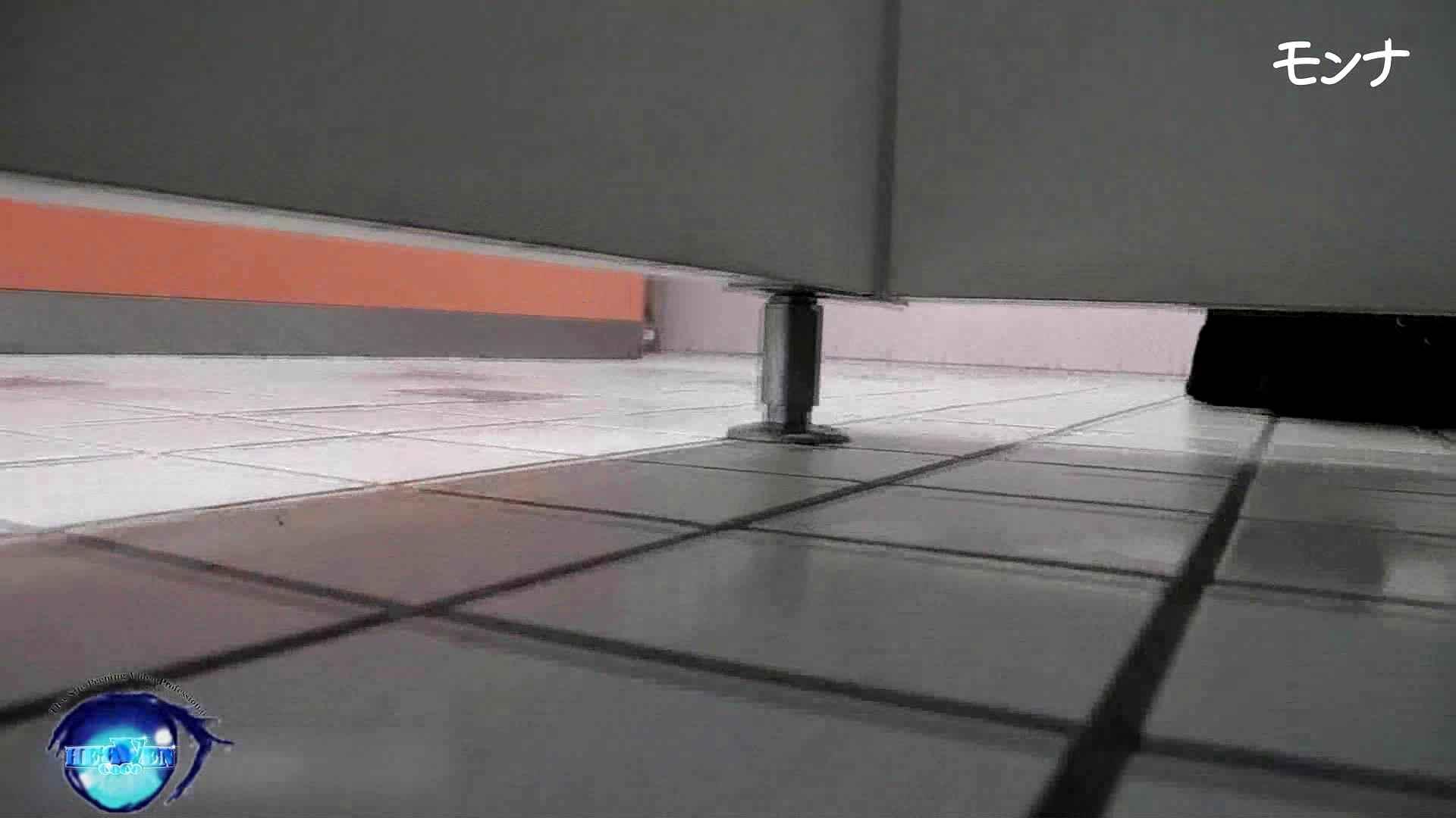 【美しい日本の未来】美しい日本の未来 No.82たまらない丸み、今度またハプニング起きる ハプニング ワレメ無修正動画無料 85画像 18