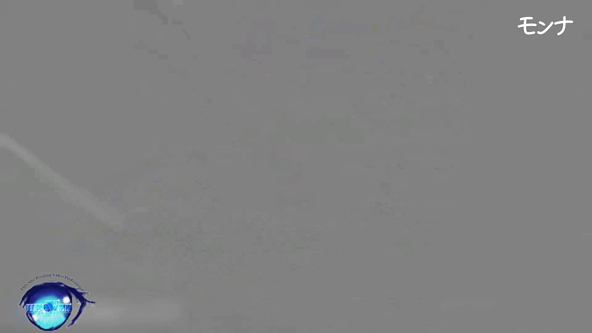 【美しい日本の未来】美しい日本の未来 No.82たまらない丸み、今度またハプニング起きる おまんこ無修正  85画像 70