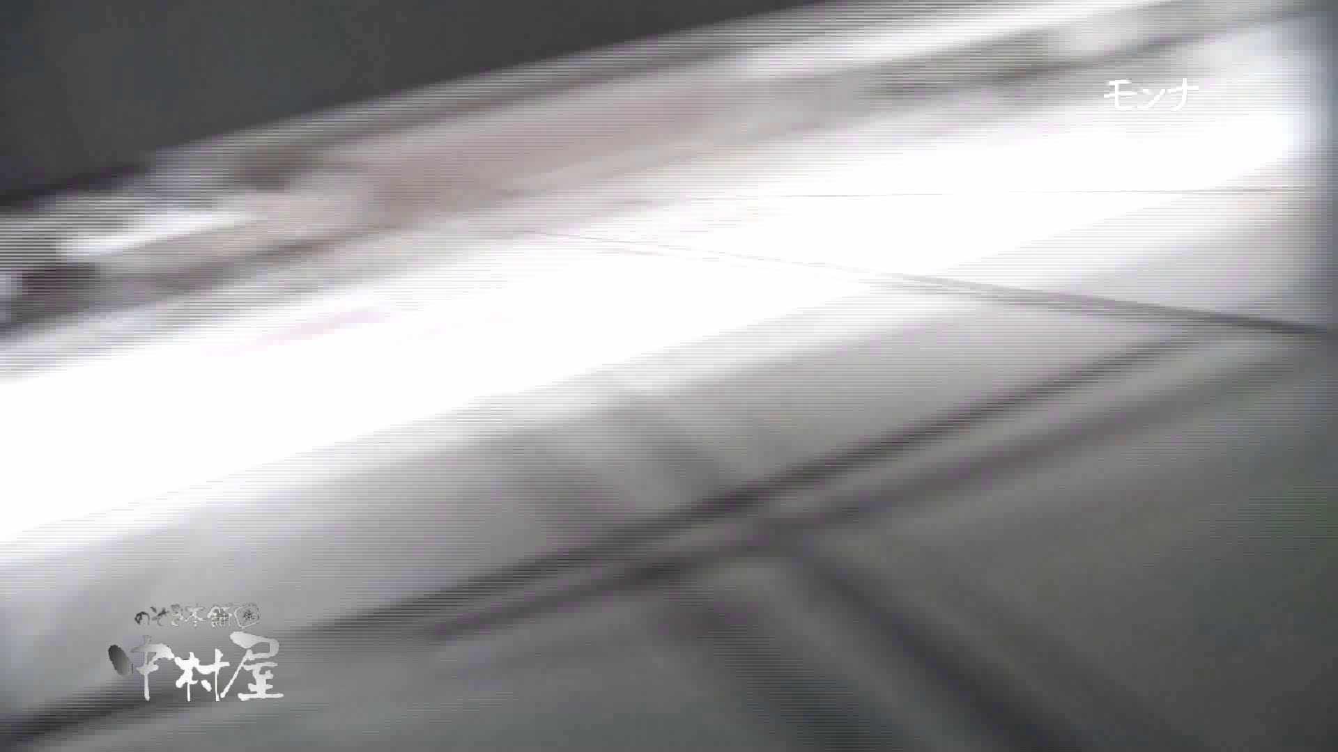 無修正エロ動画 【美しい日本の未来】新学期!!下半身中心に攻めてます美女可愛い女子悪戯盗satuトイレ前編 のぞき本舗 中村屋
