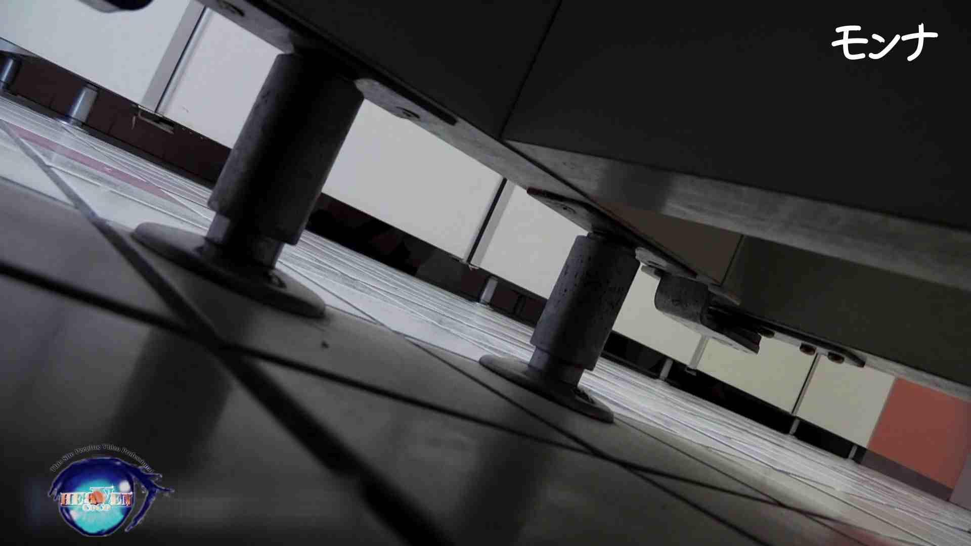 美しい日本の未来 No.86つい、No.64 美脚美人のバック撮れました。 おまんこ無修正 | 0  85画像 21