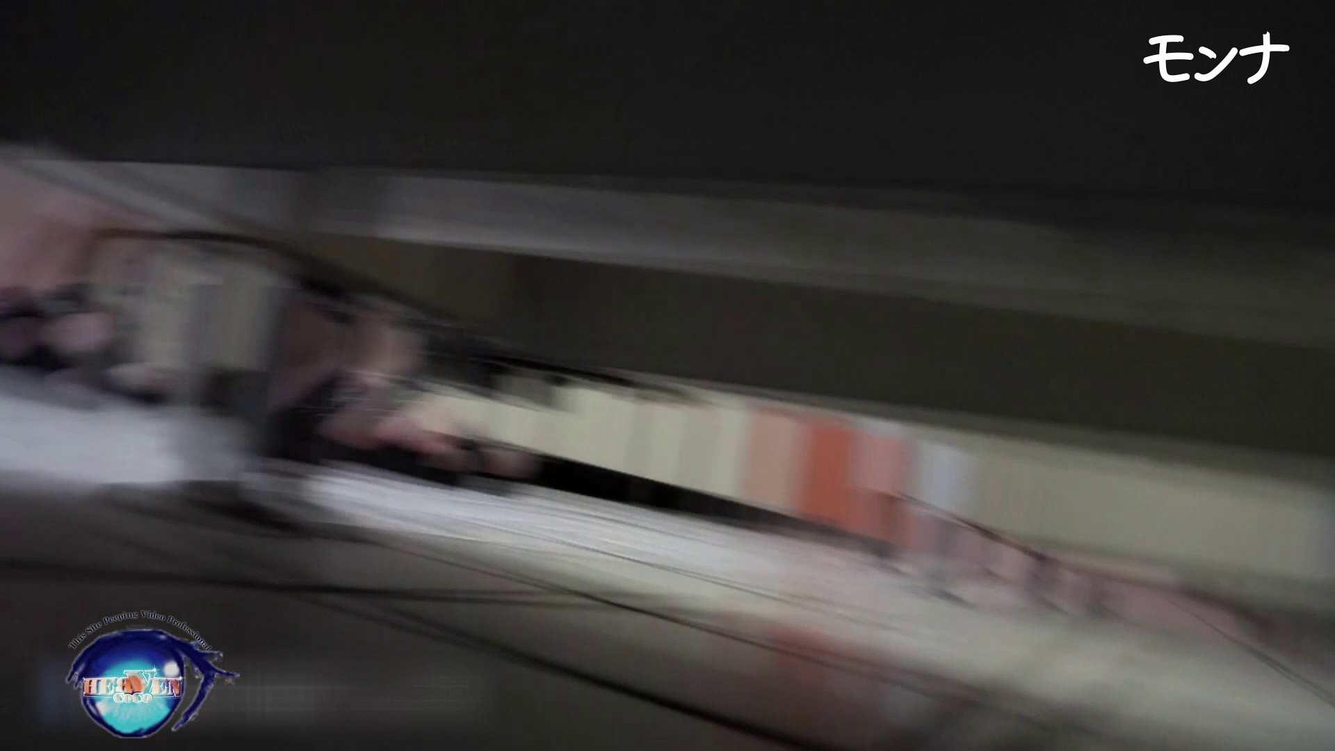美しい日本の未来 No.86つい、No.64 美脚美人のバック撮れました。 おまんこ無修正 | 0  85画像 23