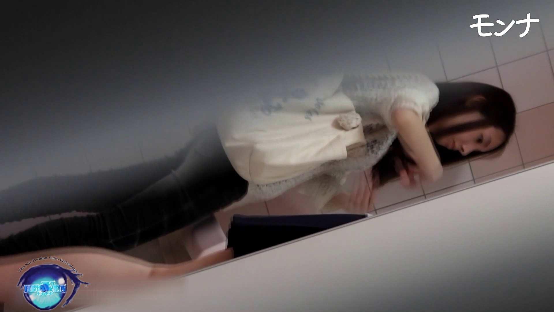【美しい日本の未来】美しい日本の未来 No.87前編 お尻 | アナル  107画像 23