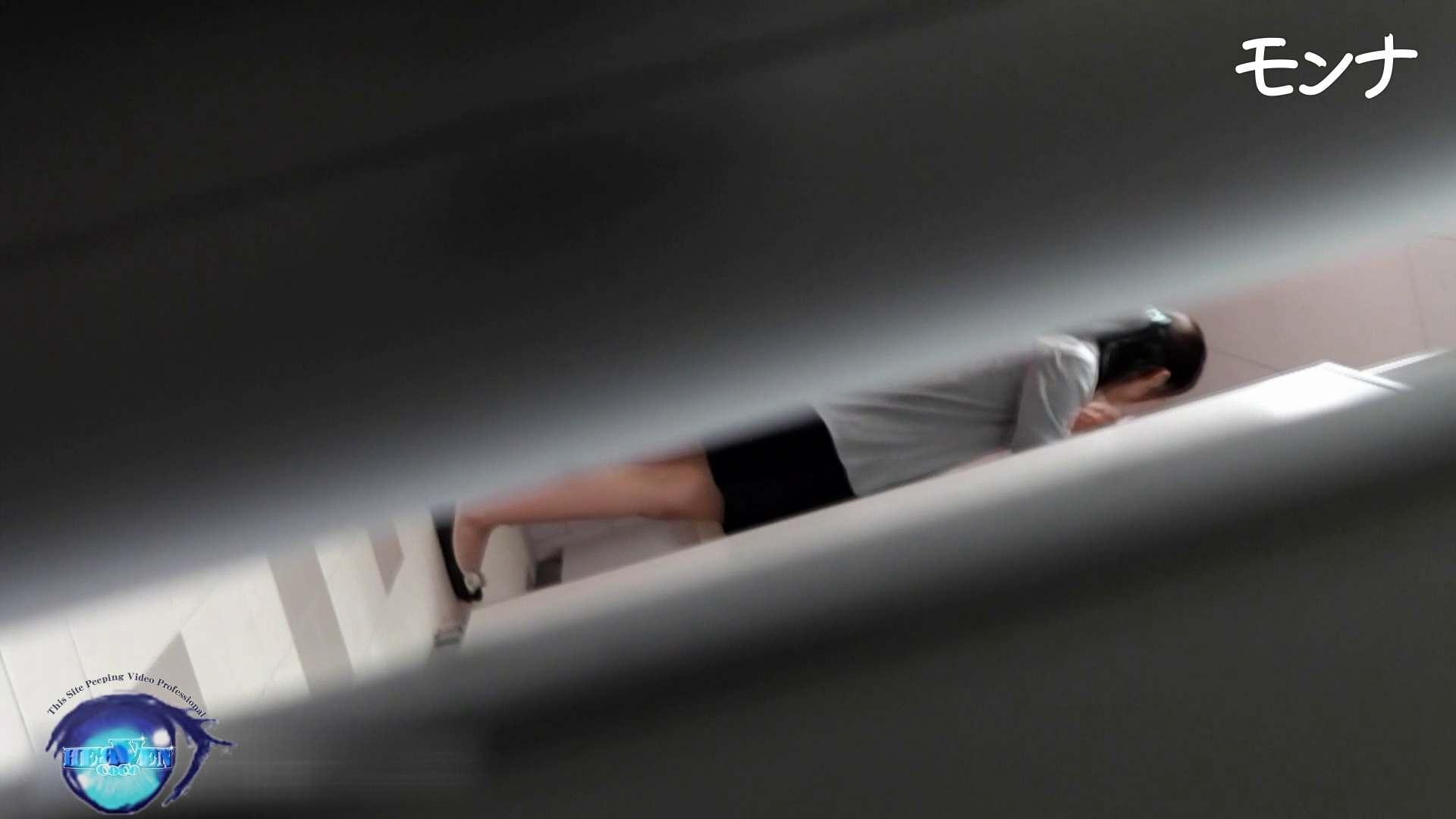 【美しい日本の未来】美しい日本の未来 No.87前編 お尻  107画像 24