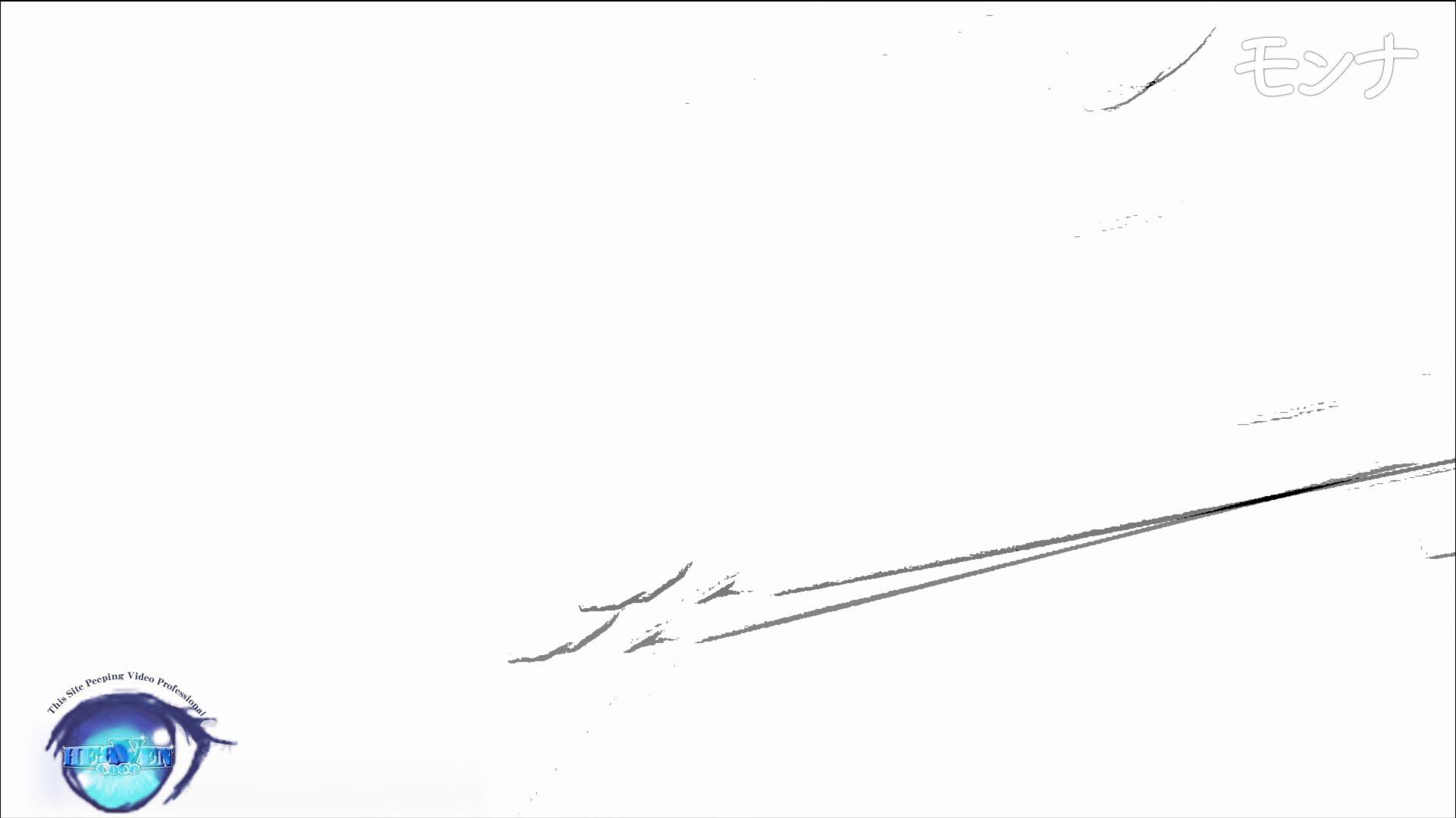 【美しい日本の未来】美しい日本の未来 No.87前編 お尻 | アナル  107画像 103