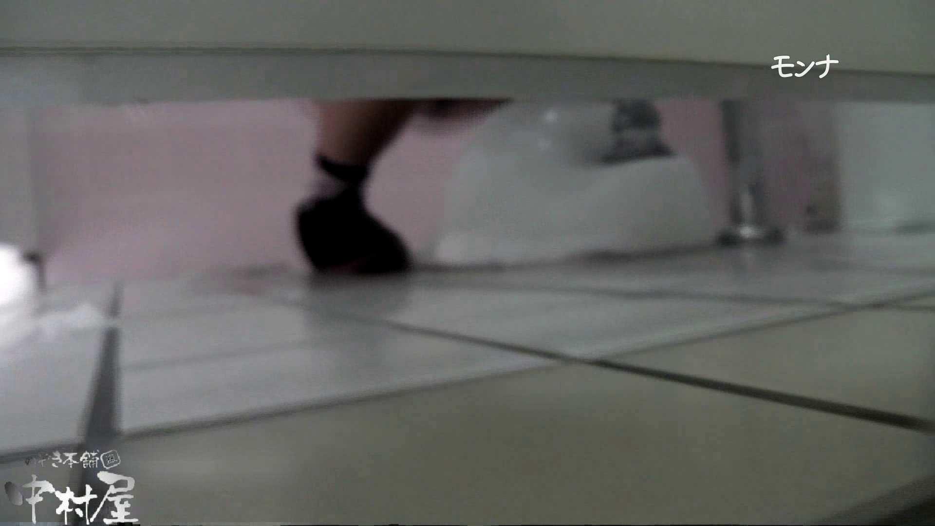 【美しい日本の未来 No.109】前編 覗き放題 覗き性交動画流出 92画像 2