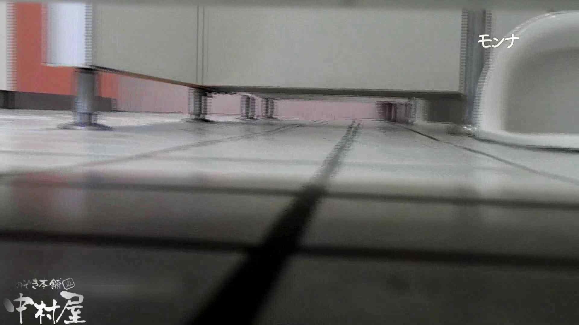 【美しい日本の未来 No.109】前編 覗き放題 覗き性交動画流出 92画像 5