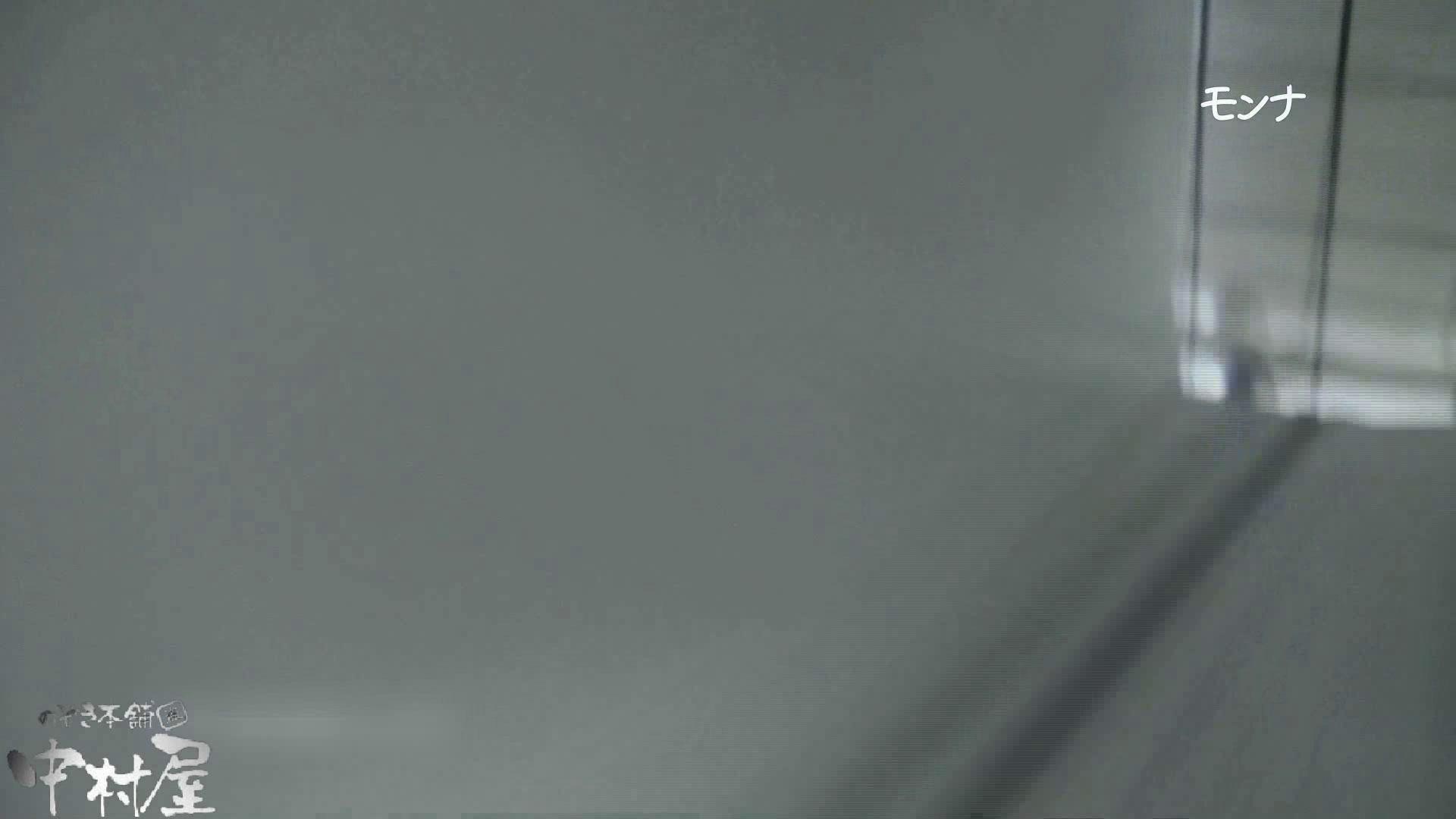 【美しい日本の未来 No.109】前編 覗き放題 覗き性交動画流出 92画像 8