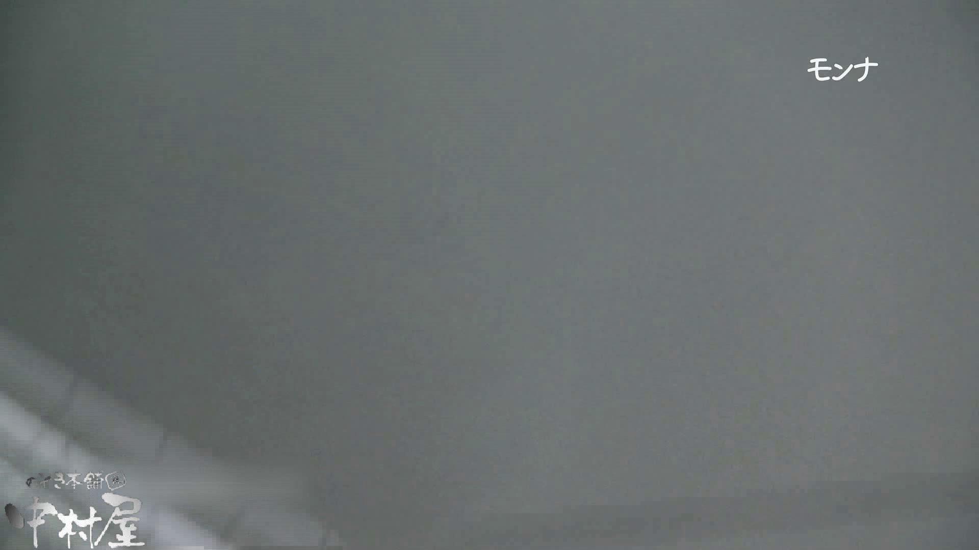 【美しい日本の未来 No.109】前編 覗き放題 覗き性交動画流出 92画像 11