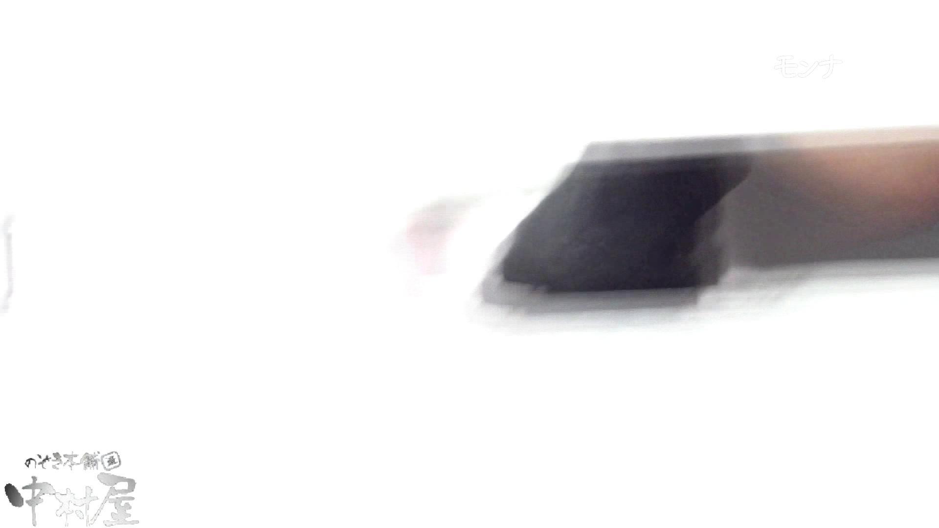 【美しい日本の未来 No.109】前編 おまんこ無修正   盗撮  92画像 31