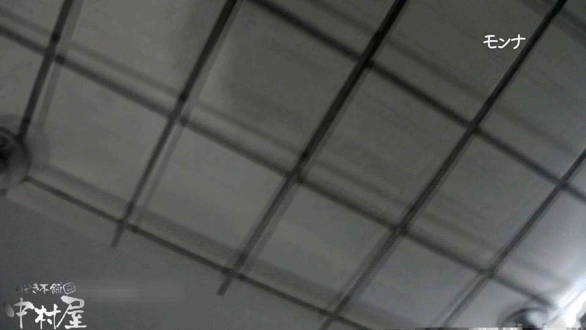 【美しい日本の未来 No.109】前編 覗き放題 覗き性交動画流出 92画像 50