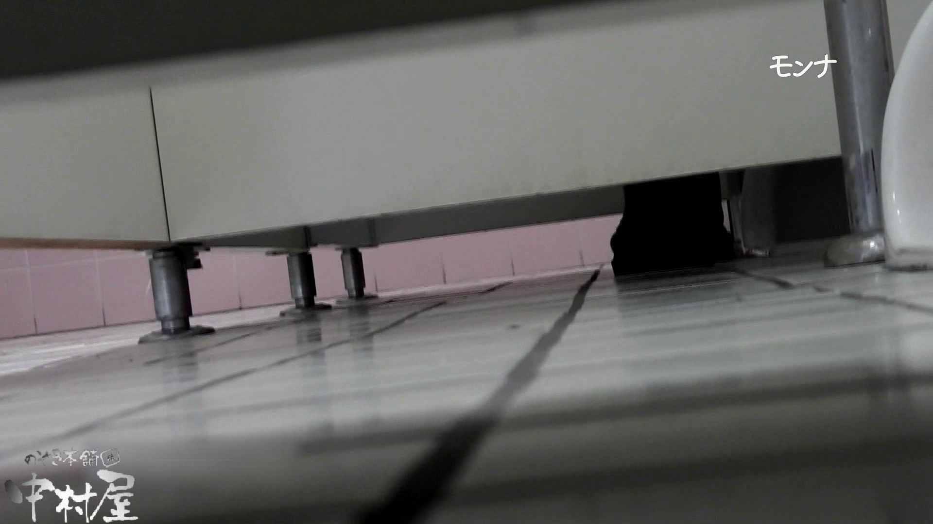 【美しい日本の未来 No.109】前編 おまんこ無修正   盗撮  92画像 52