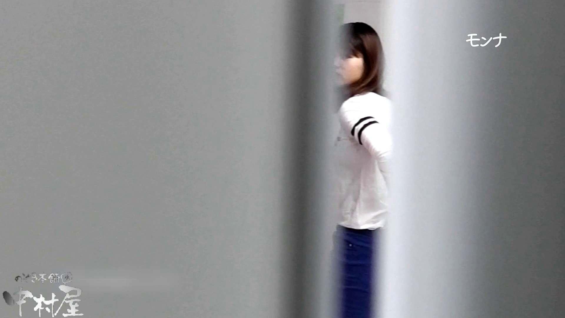 【美しい日本の未来 No.109】前編 覗き放題 覗き性交動画流出 92画像 59