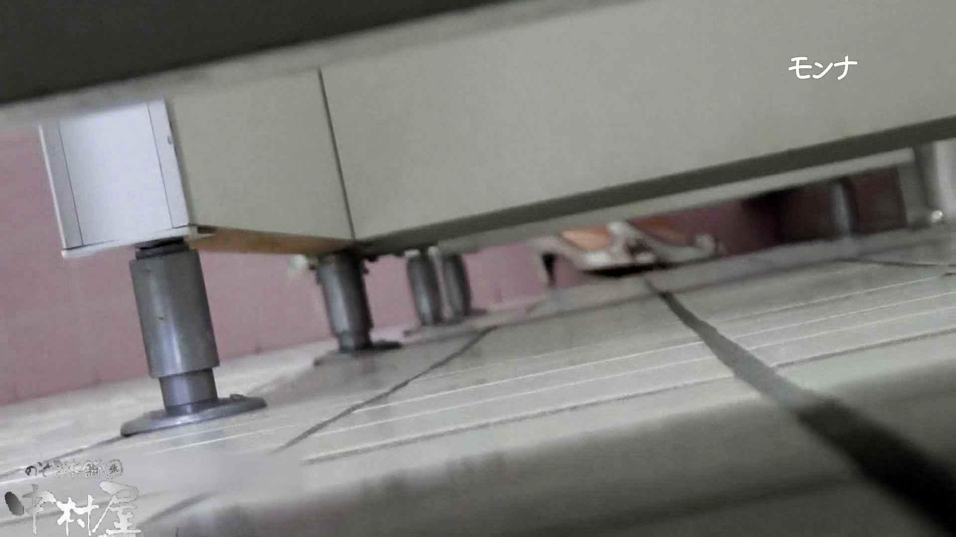 【美しい日本の未来 No.109】前編 覗き放題 覗き性交動画流出 92画像 65