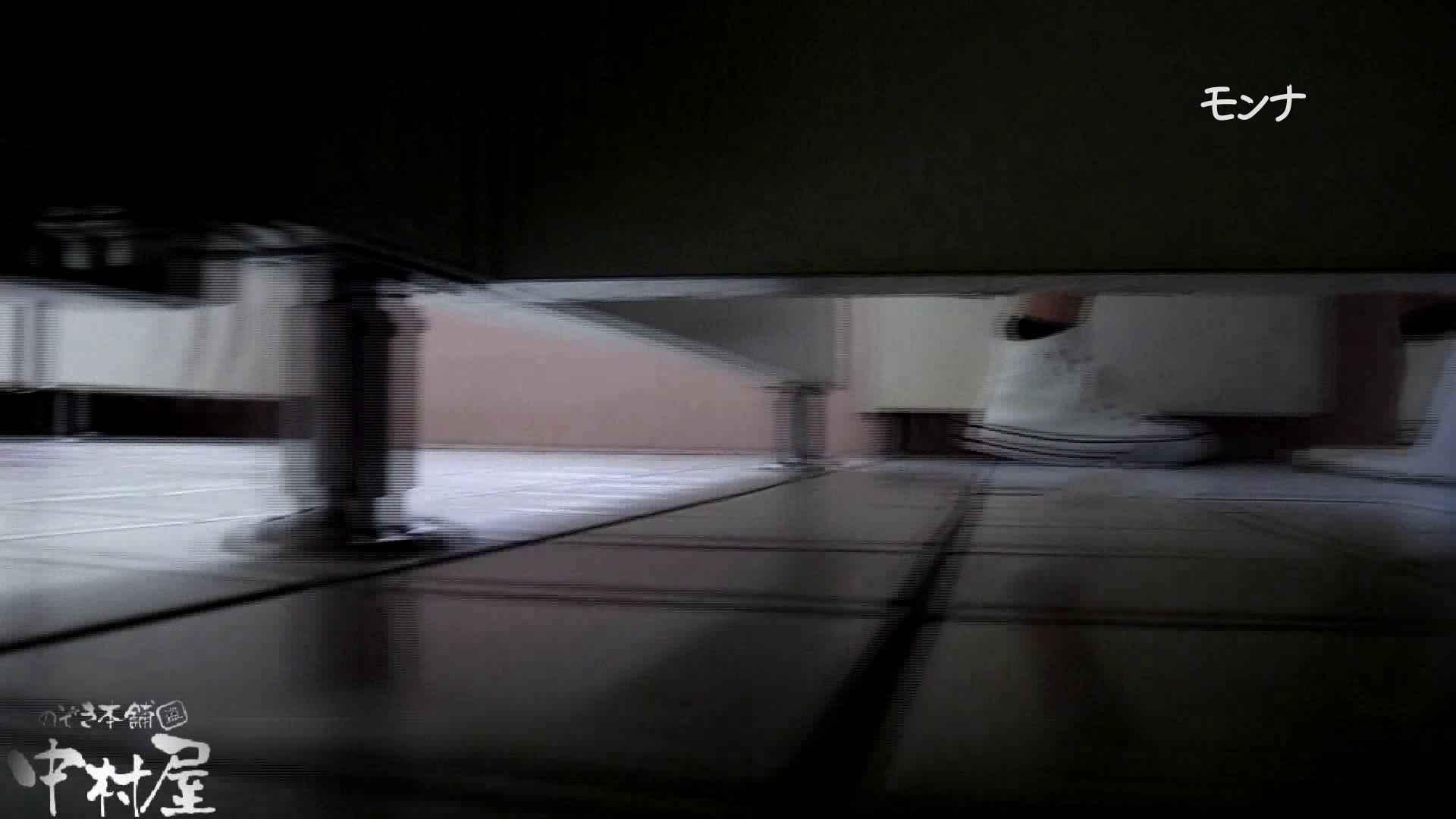 【美しい日本の未来 No.109】前編 覗き放題 覗き性交動画流出 92画像 71