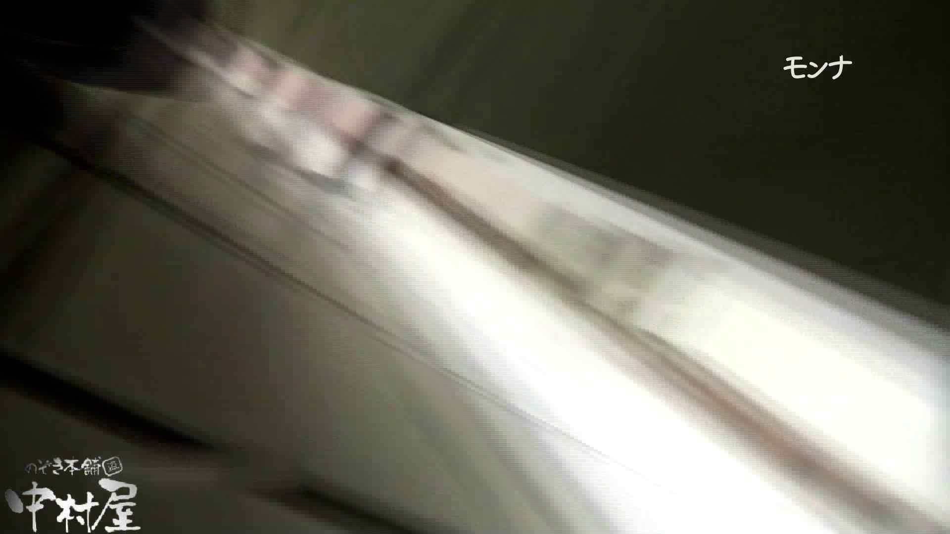 【美しい日本の未来 No.109】前編 おまんこ無修正  92画像 72