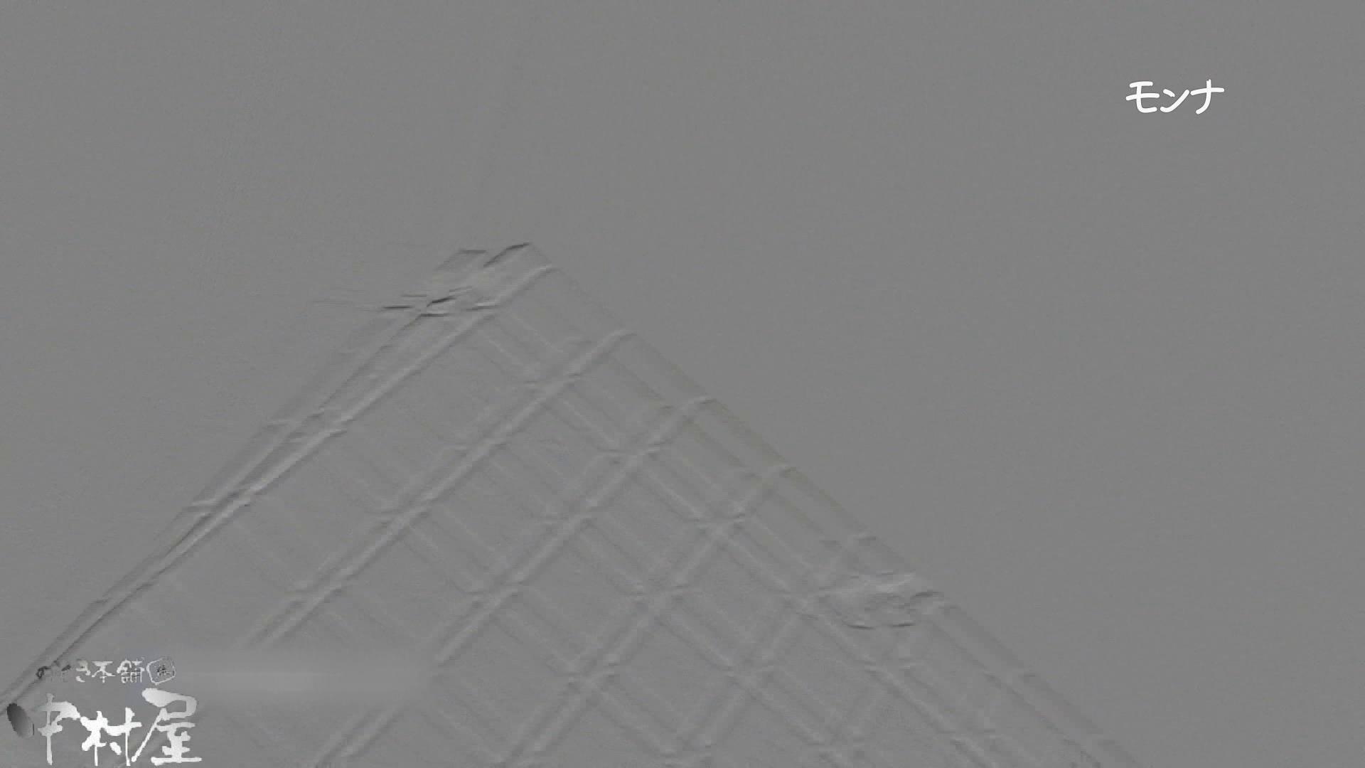 【美しい日本の未来 No.109】前編 覗き放題 覗き性交動画流出 92画像 83